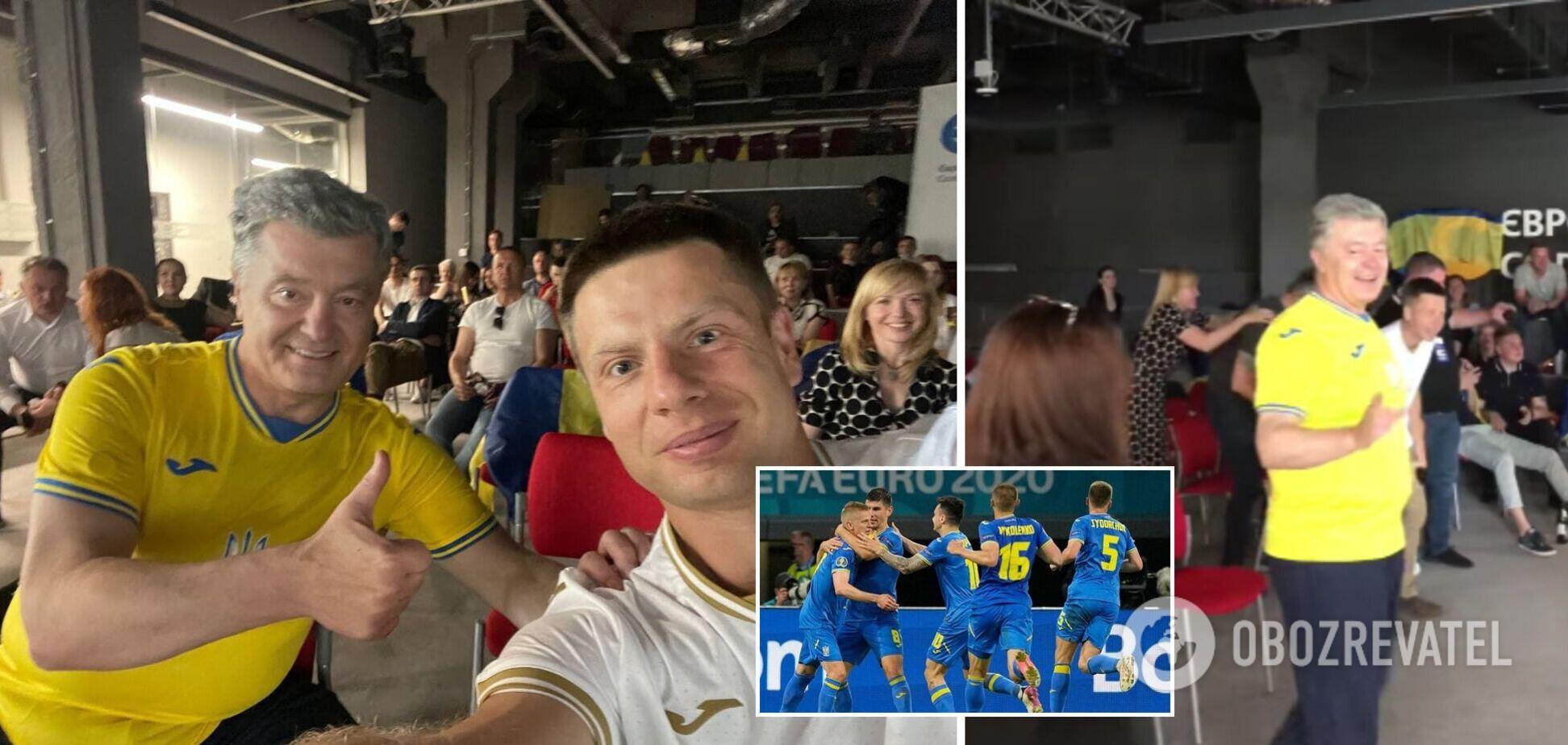 Порошенко показав, як 'ЄС' вболіває за збірну України на Євро-2020. Відео