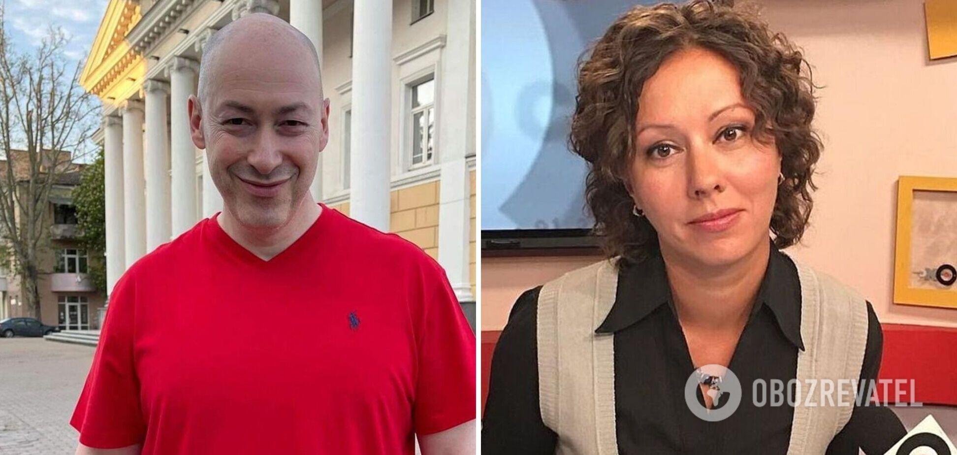 Российская ведущая перепутала одну букву в фамилии Гордона: произнесла 'н' вместо 'р'. Видео