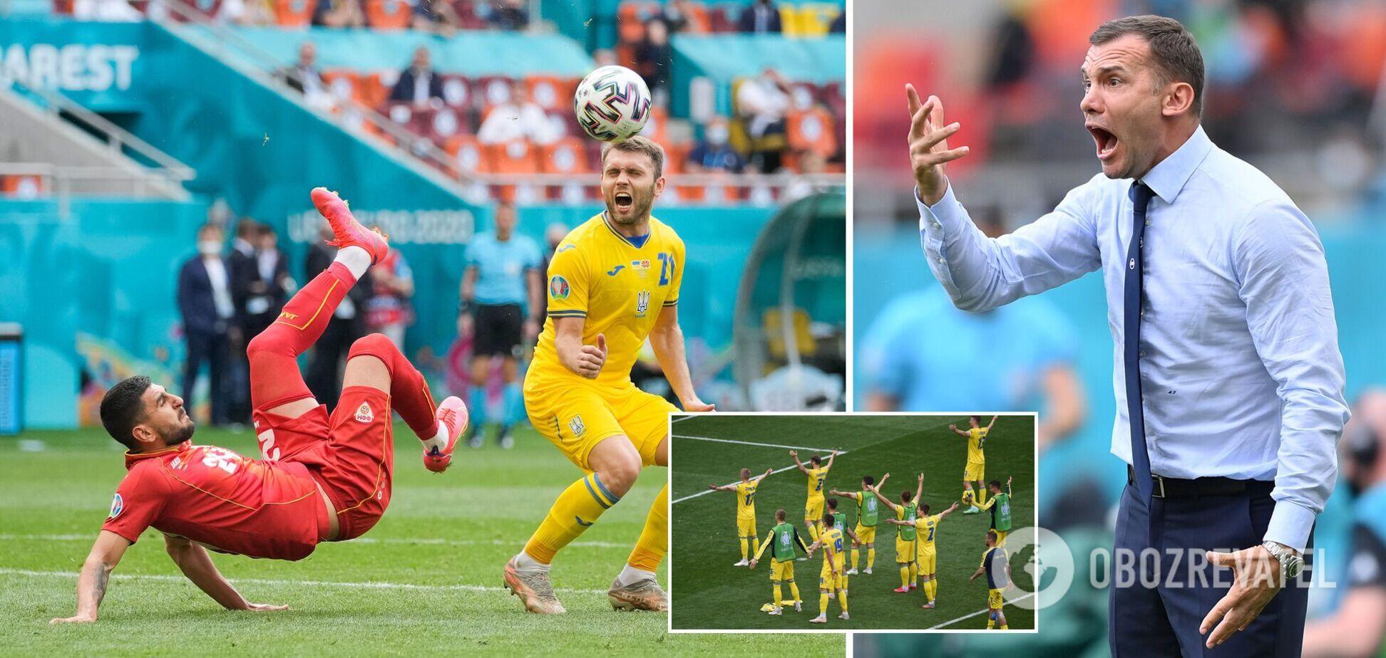 Матч Украина – Македония в 15 фото, увидев которые, вы точно захотите его пересмотреть