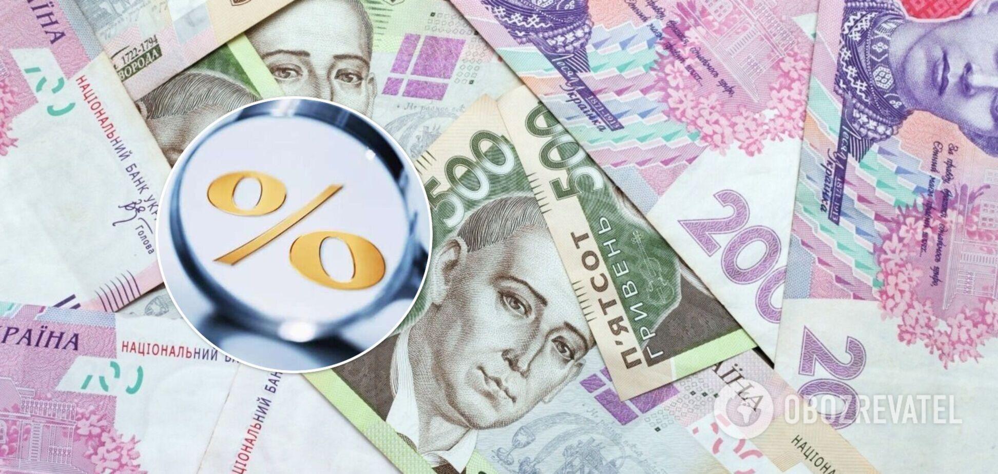 НБУ сохранит учетную ставку на уровне 7,5%