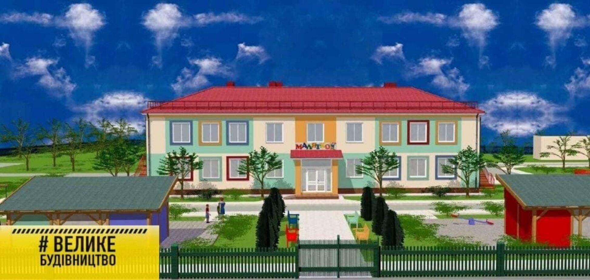 У селі на Миколаївщині почалася масштабна реконструкція дитячого садка 'Малятко'