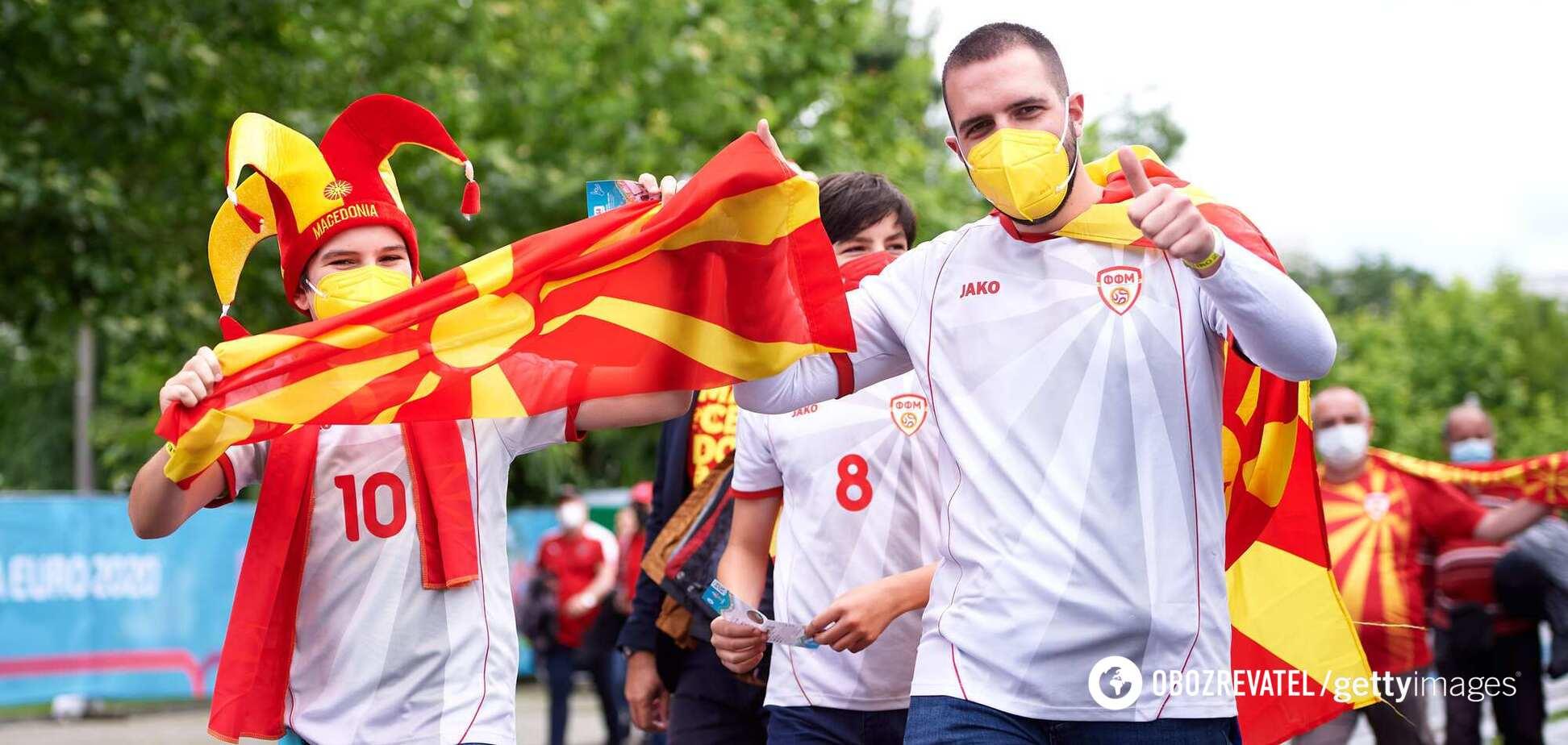 Македонские фанаты перед матчем с Украиной на Евро-2020