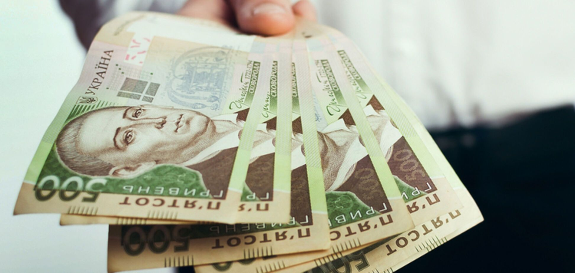 Как вернуть 1 трлн 350 млрд кешевых гривен в банковскую систему Украины?