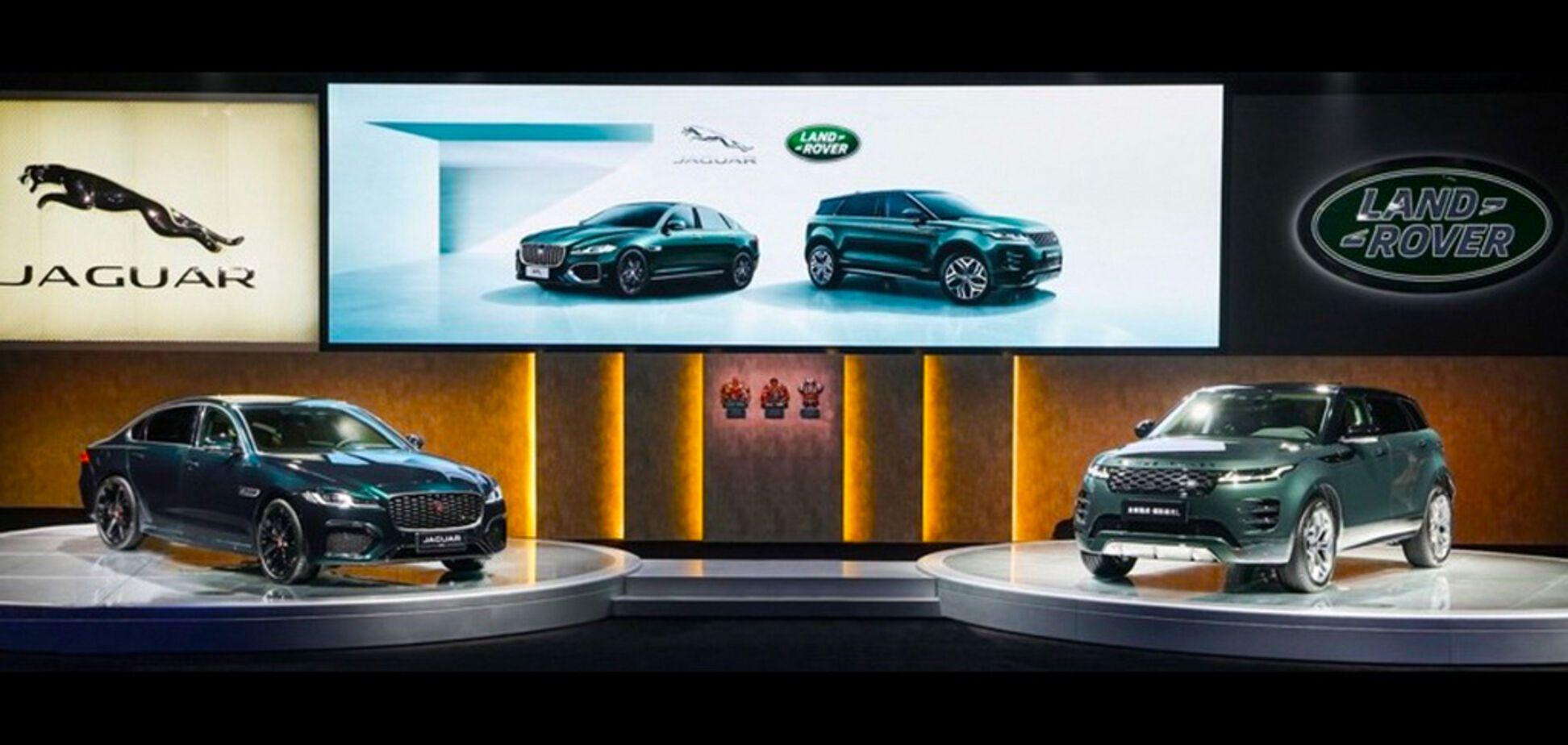 Jaguar Land Rover відзначився двома новинками для Китаю