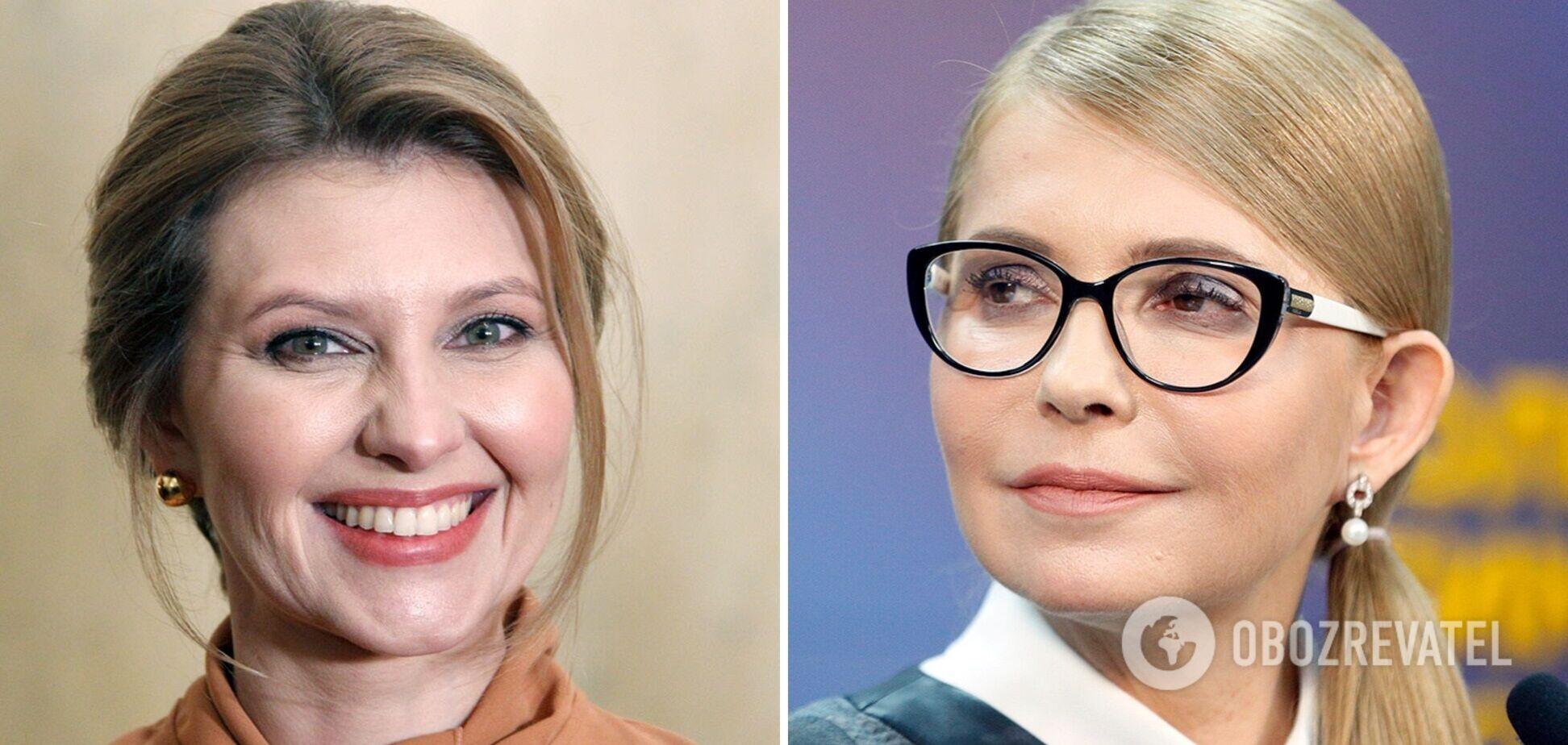 Зеленська і Тимошенко показали білосніжні образи