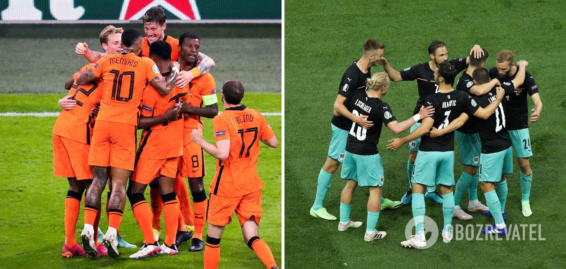 Нідерланди грають проти Австрії в Амстердамі