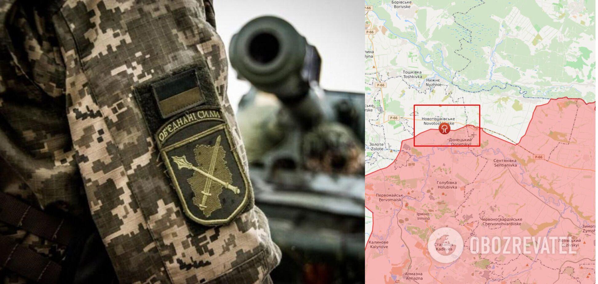Вблизи Новотошковского воин ВСУ получил пулевое ранение