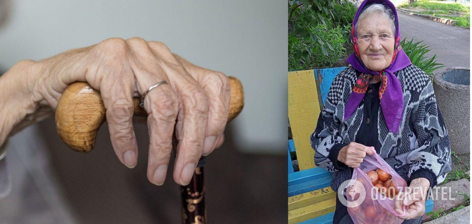 В Кривом Роге бабушкам и дедушкам раздали лук