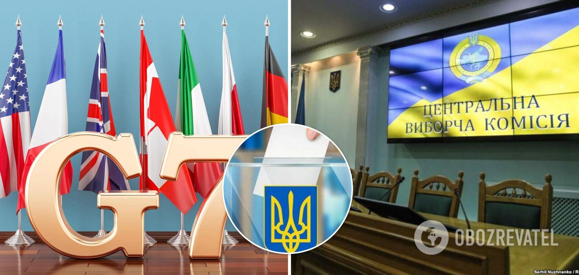 Посли G7 закликали прискорити проведення місцевих виборів у 18 громадах Донбасу