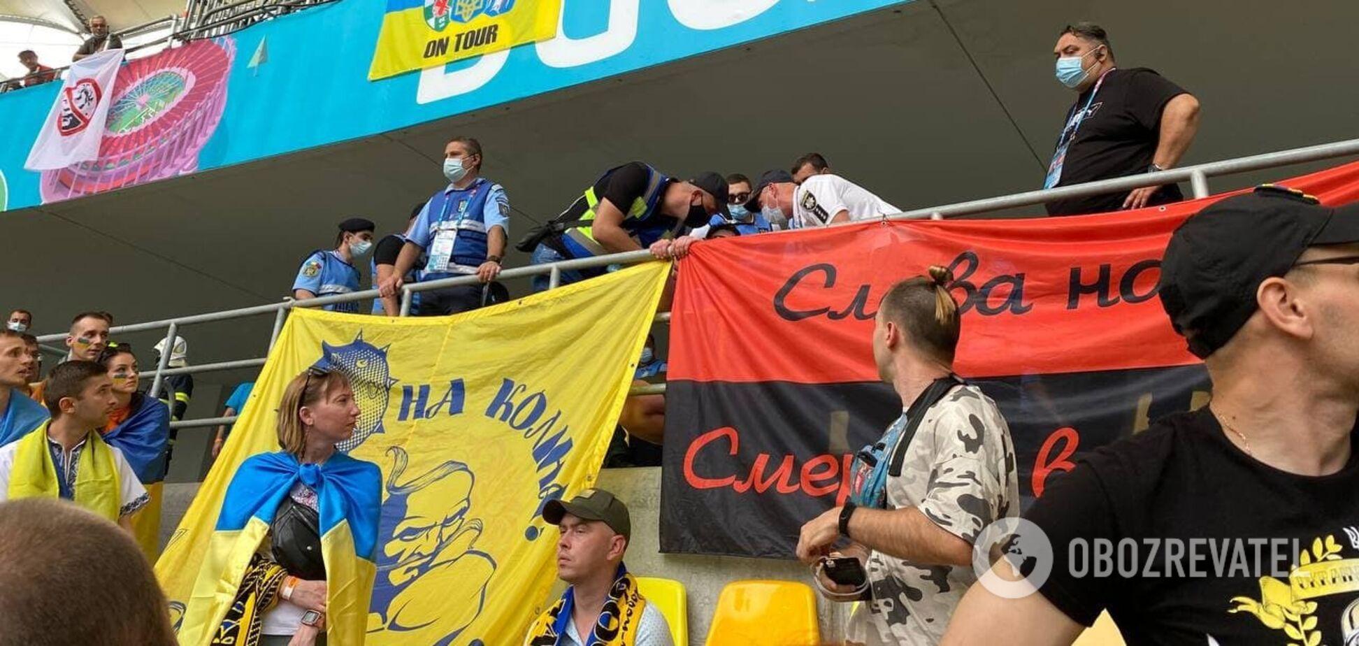 Болельщики на матче Украина Северная Македония
