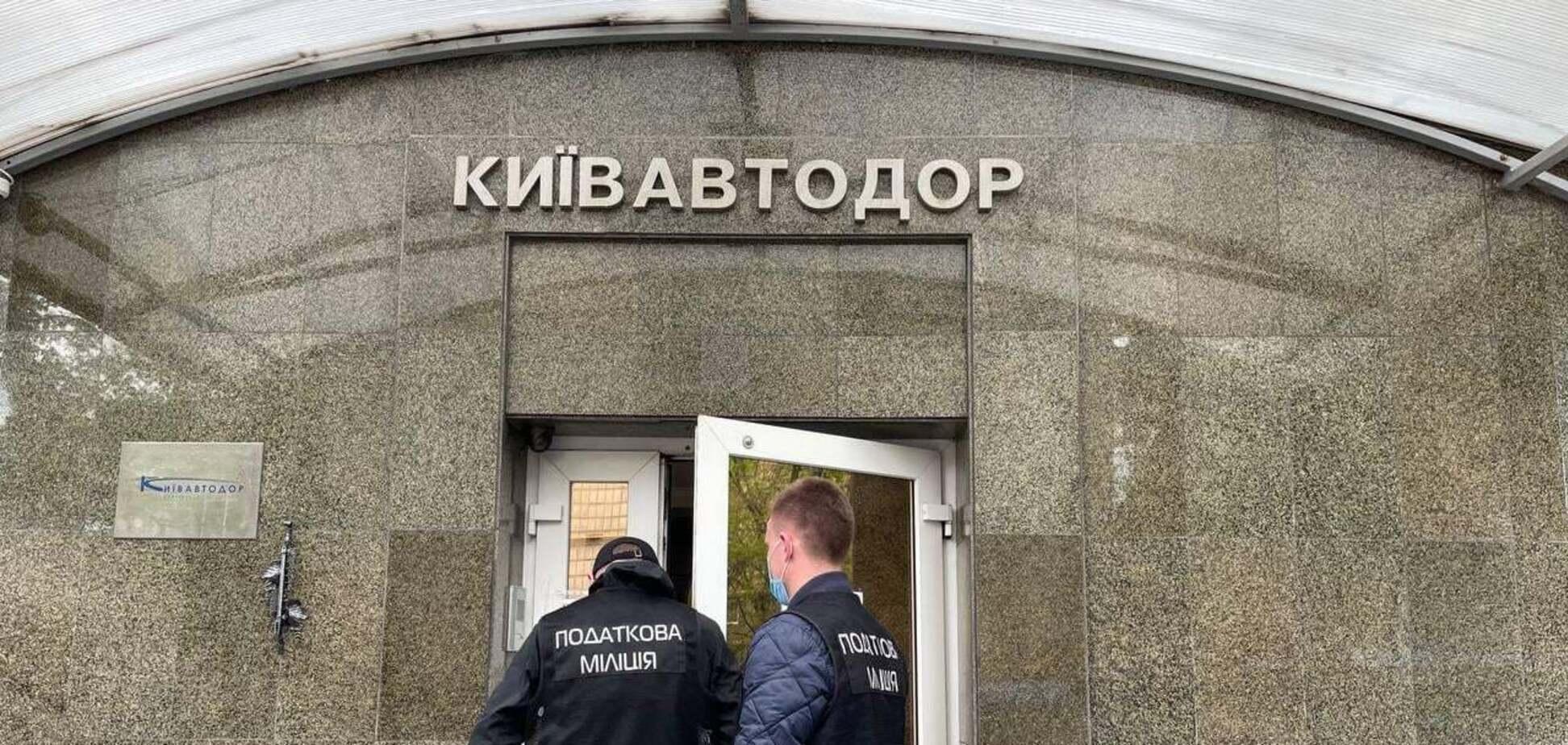 У 'Київавтодорі' зробили заяву після обшуків ДФС