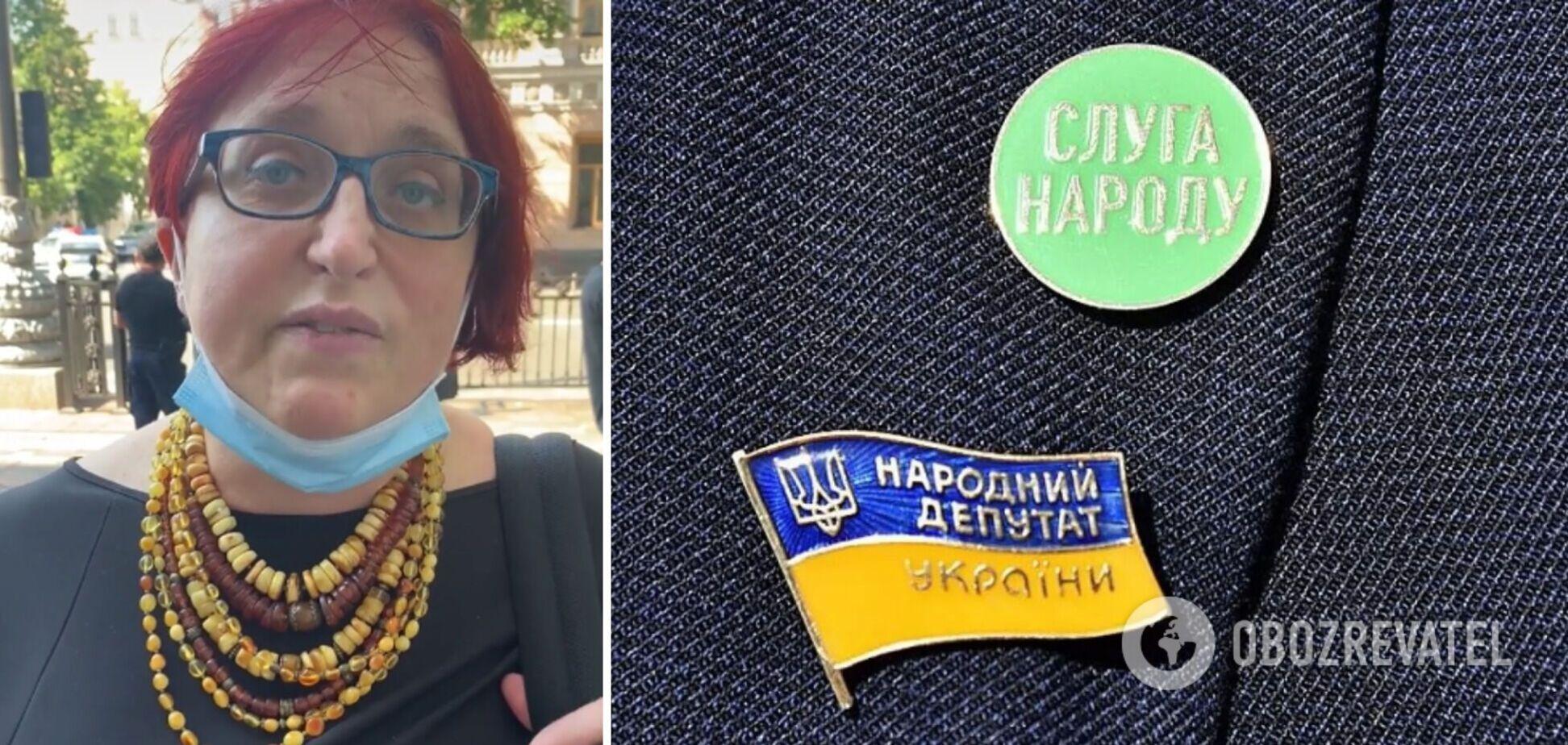 Слуга народу Галина Третьякова