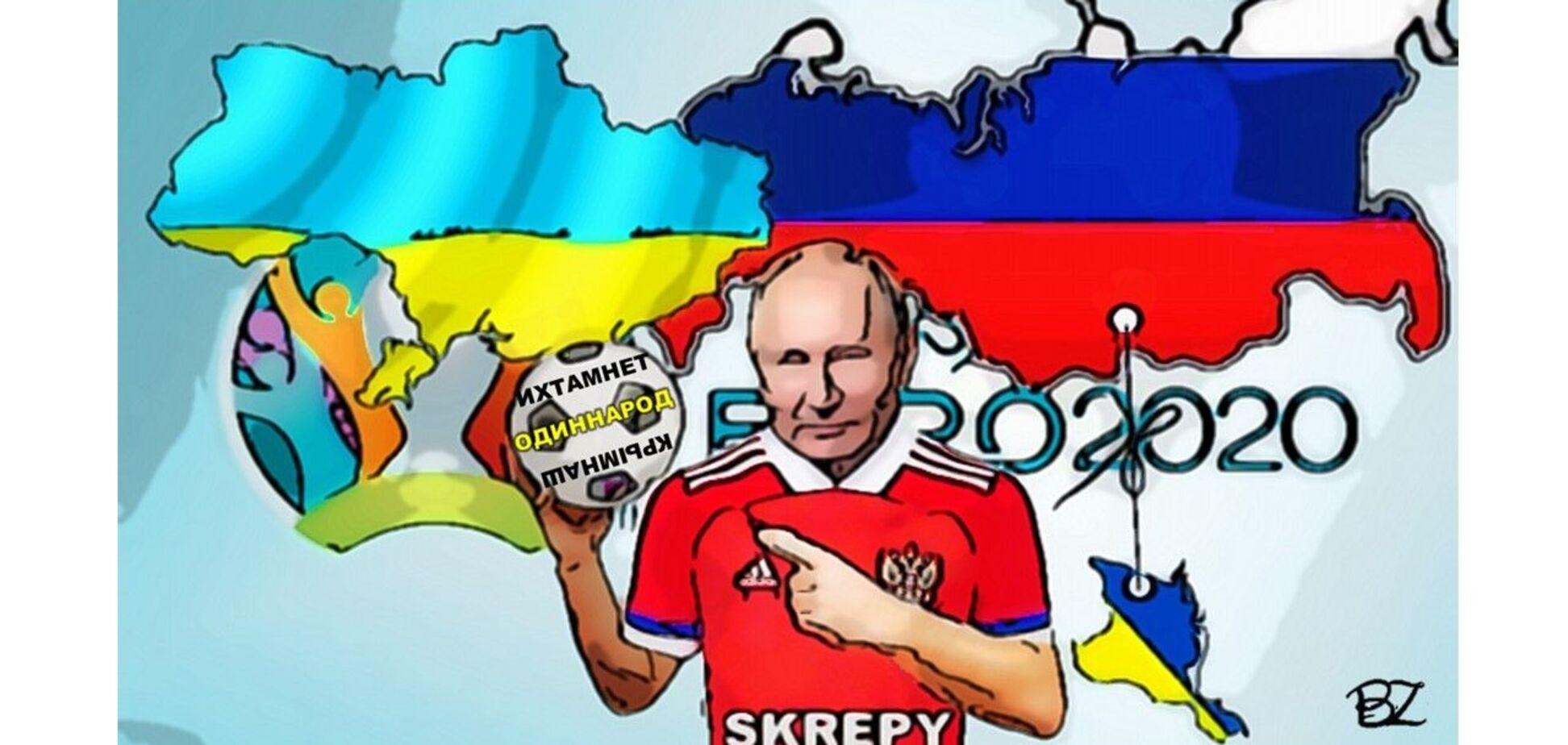 Война России против украинской футболки