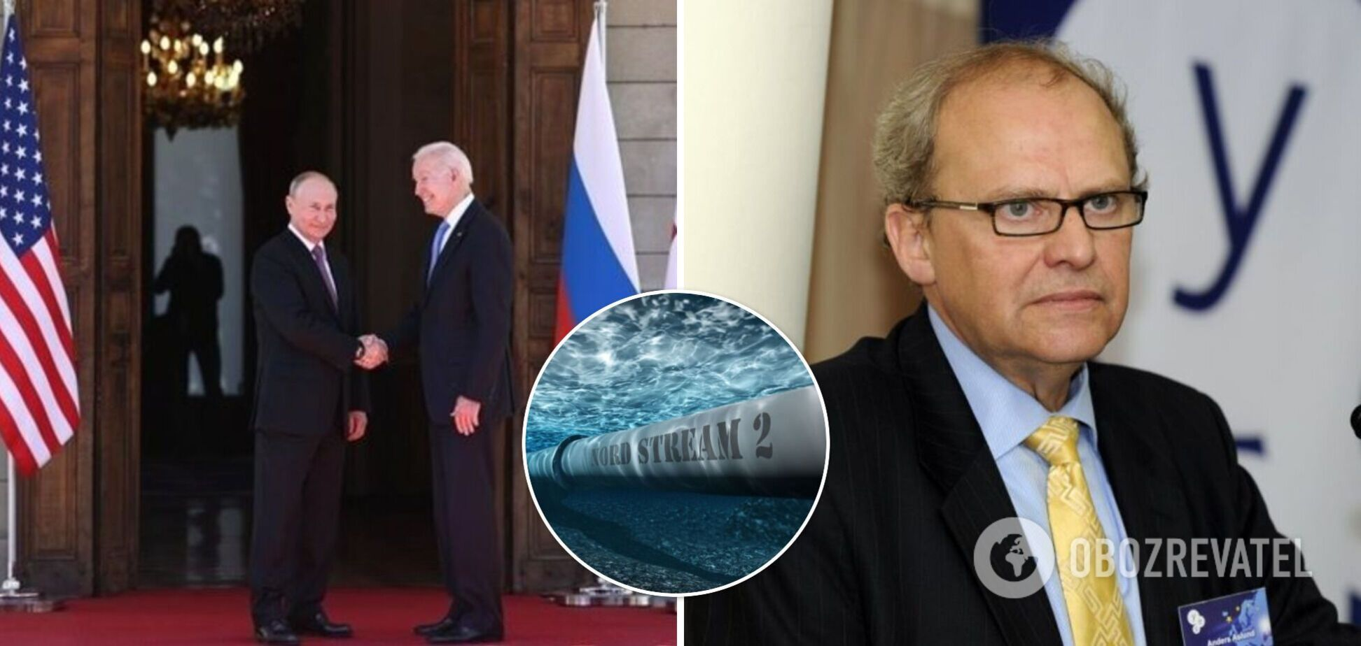 Аслунд заявил, что Байден и Путин не говорили о 'Северном потоке-2', и это плохо для Европы