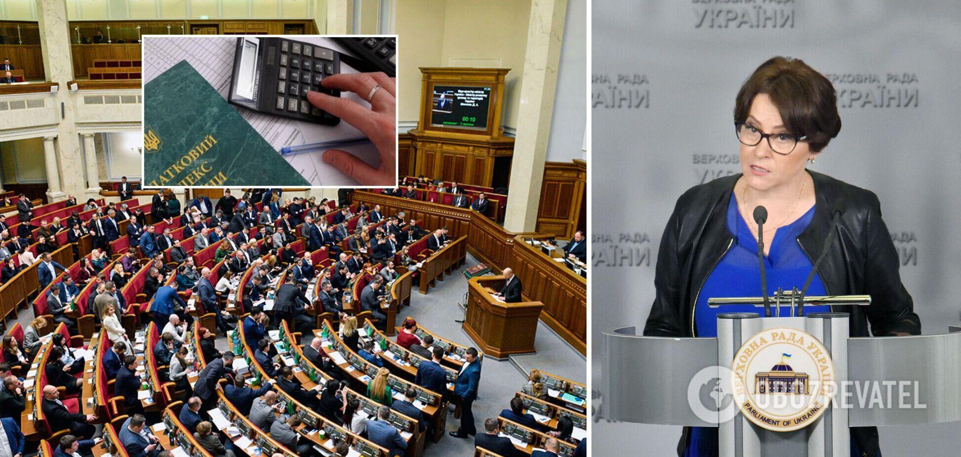 У Порошенка закликали владу ветувати закон про податкову амністію та ухвалити новий