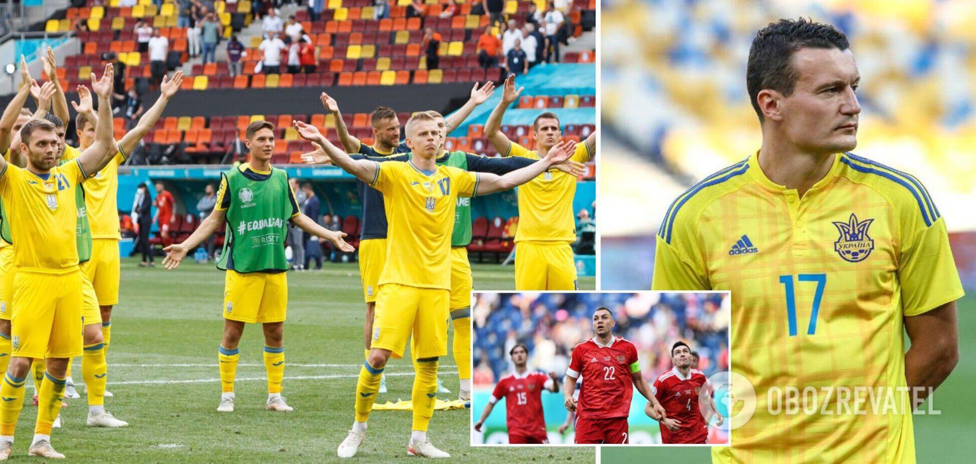 Федецкий считает, что украинцы сильнее в футболе, чем россияне