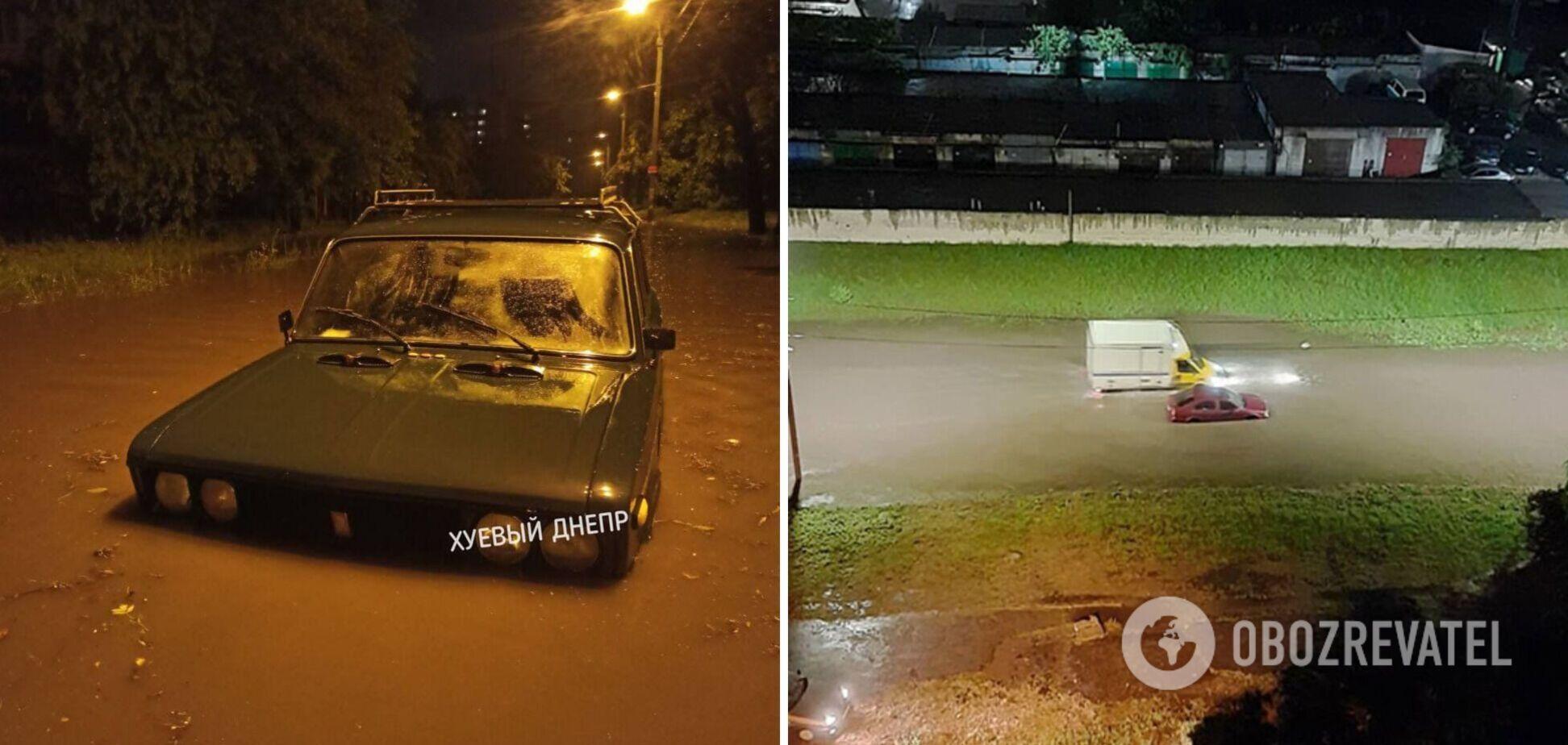 Днепр затопило после сильного дождя