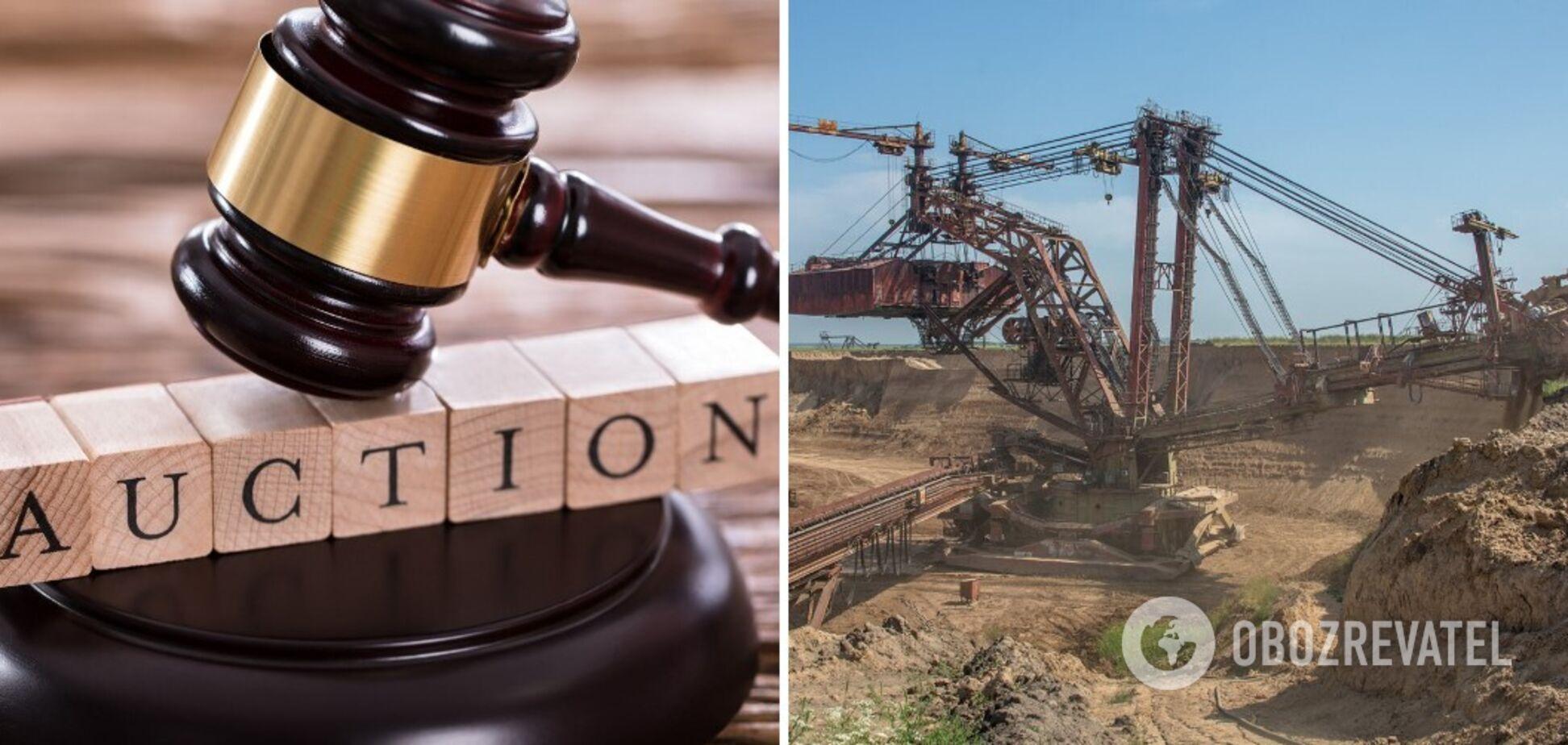 """Влітку 2021 року відбудеться аукціон із приватизації ОГХК у межах програми """"Велика приватизація"""""""