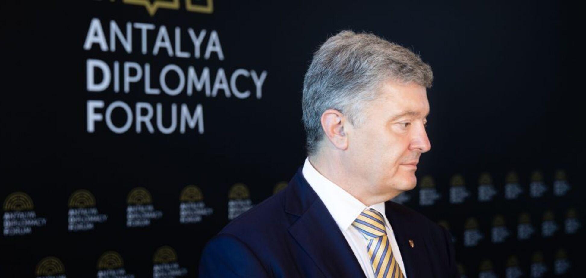 Порошенко назвал ключевые задачи Украины на Анталийском форуме