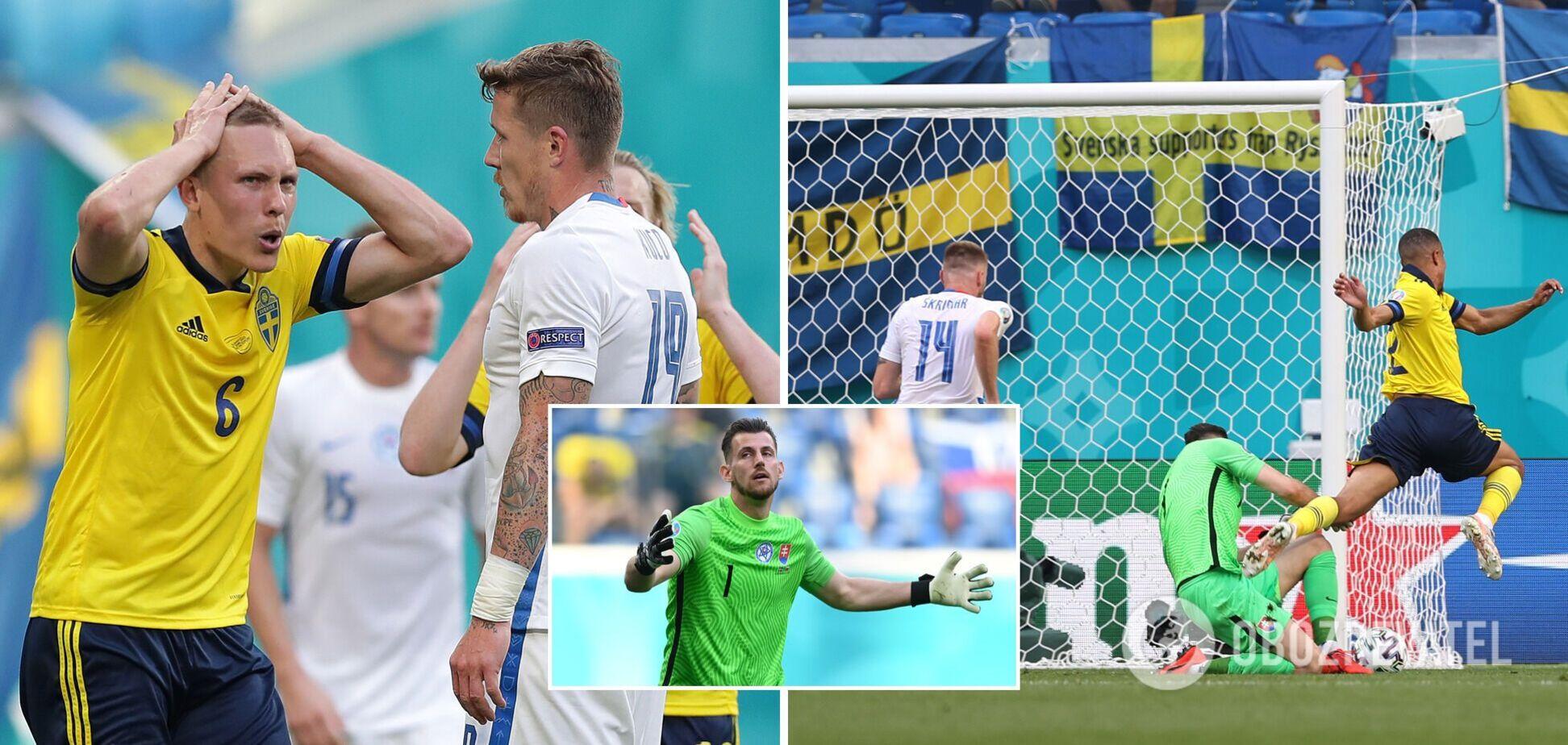 Швеція Словаччина результат