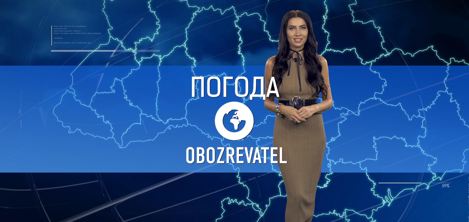 Прогноз погоды в Украине на субботу, 19 июня, с Алисой Мярковской