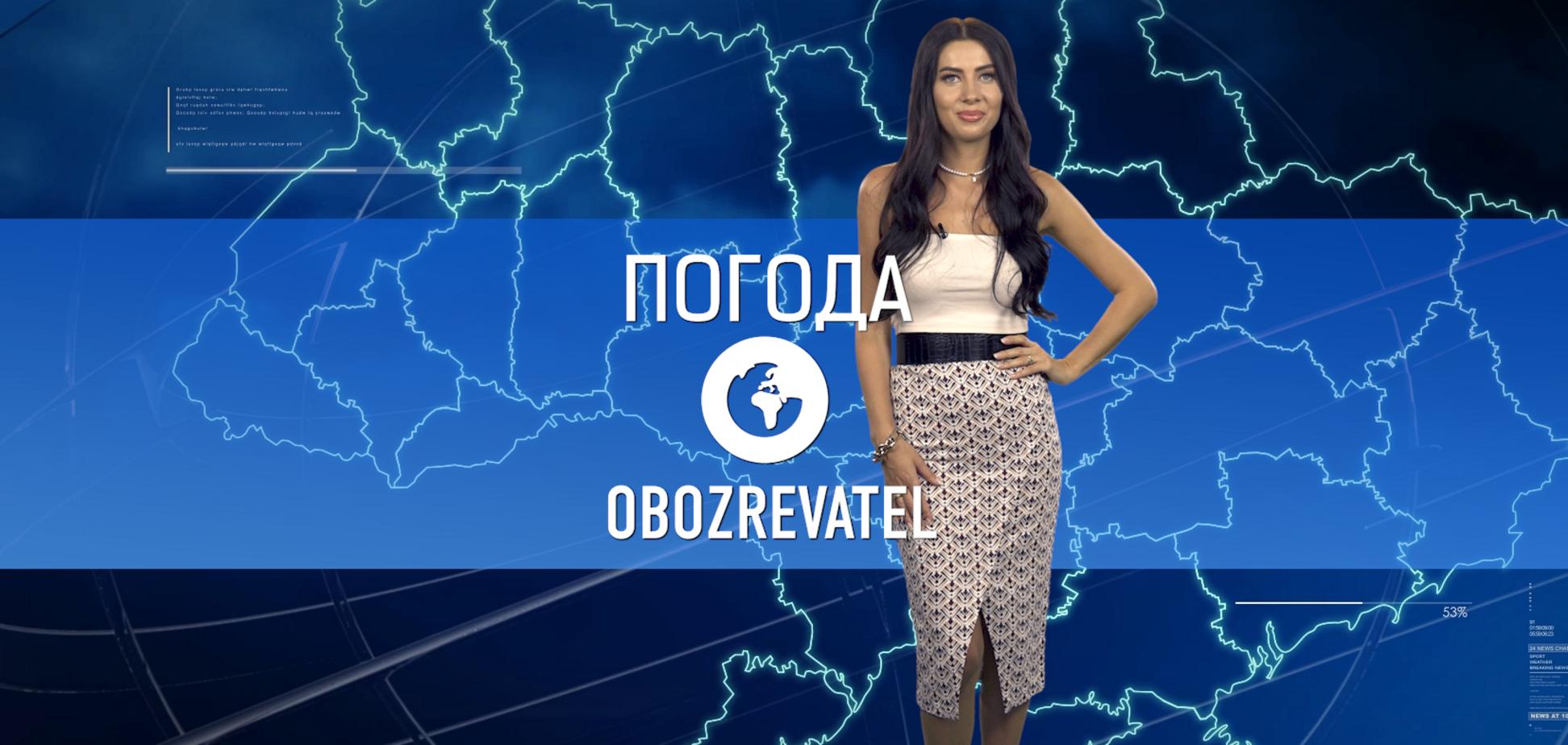 Прогноз погоды в Украине на воскресенье, 20 июня, с Алисой Мярковской