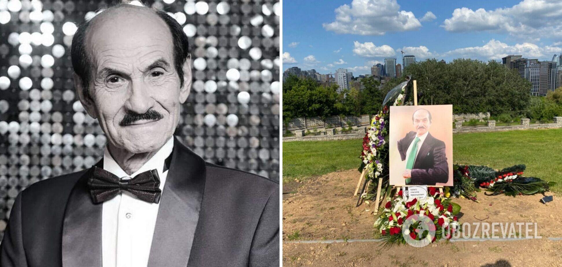 Появились фото могилы Григория Чапкиса