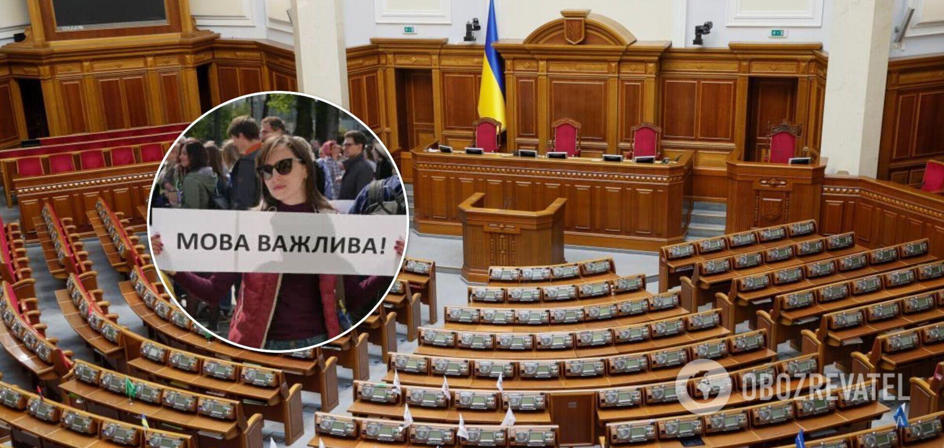 У Раді запропонували карати штрафом або в'язницею за наругу над українською мовою. Документ