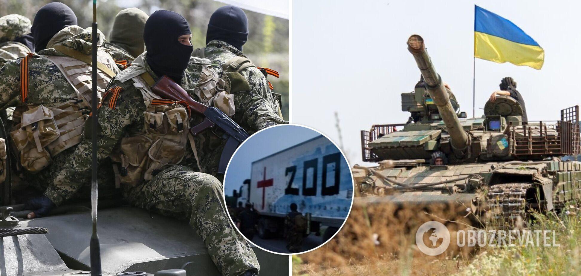 У Гаазі показали аудіоперехоплення розмов терористів: скаржилися на міць ЗСУ і втрати