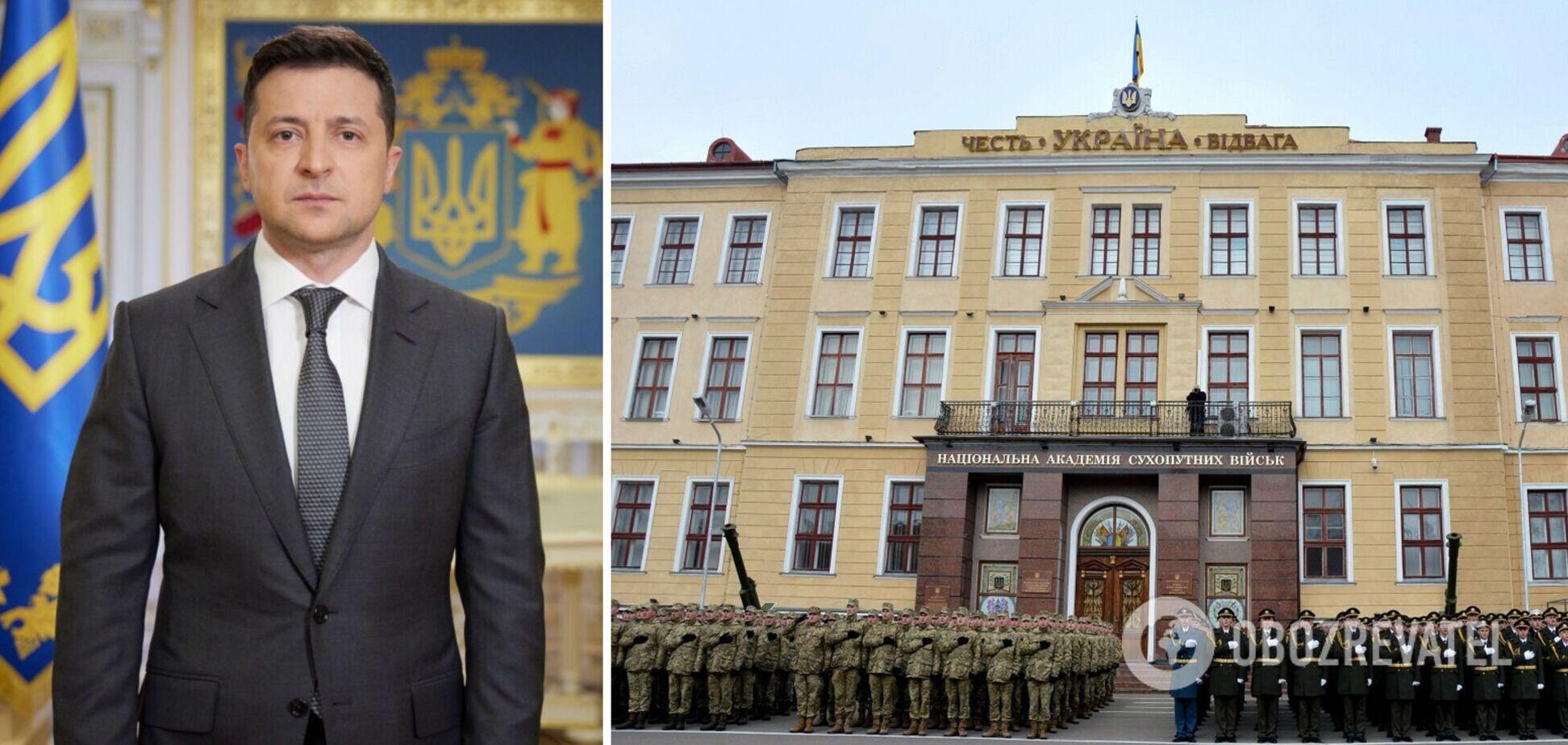 Зеленский поздравил выпускников Нацакадемии сухопутных войск: ВСУ сегодня стали сильнее