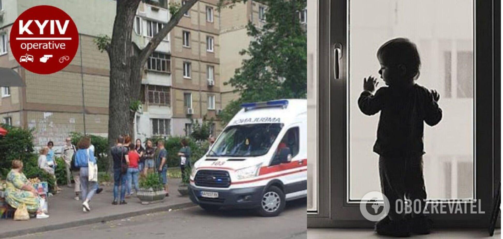 В Киеве двухлетний ребенок выпал с 9-го этажа