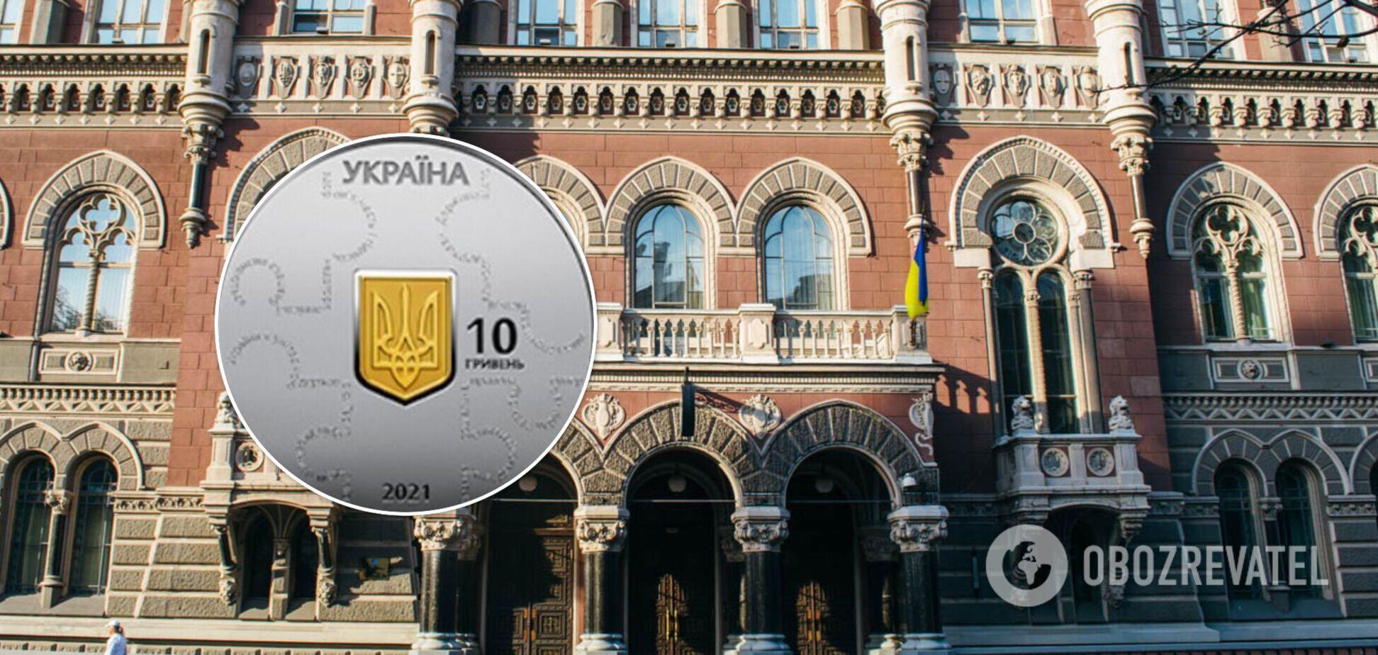 НБУ випустить в обіг нові монети