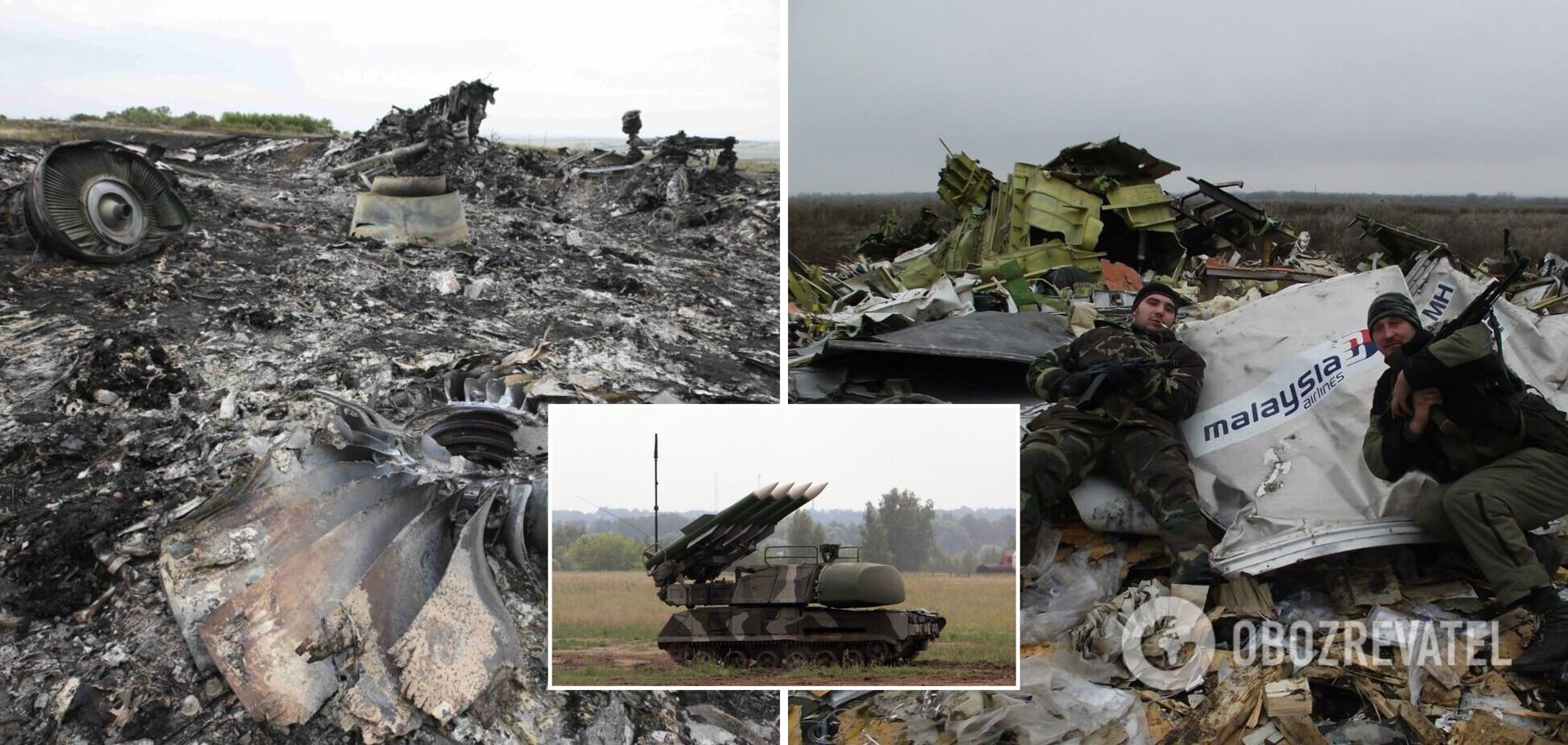 Террорист 'Леший' сдал своих в суде по делу о сбитом Boeing МН17 на Донбассе