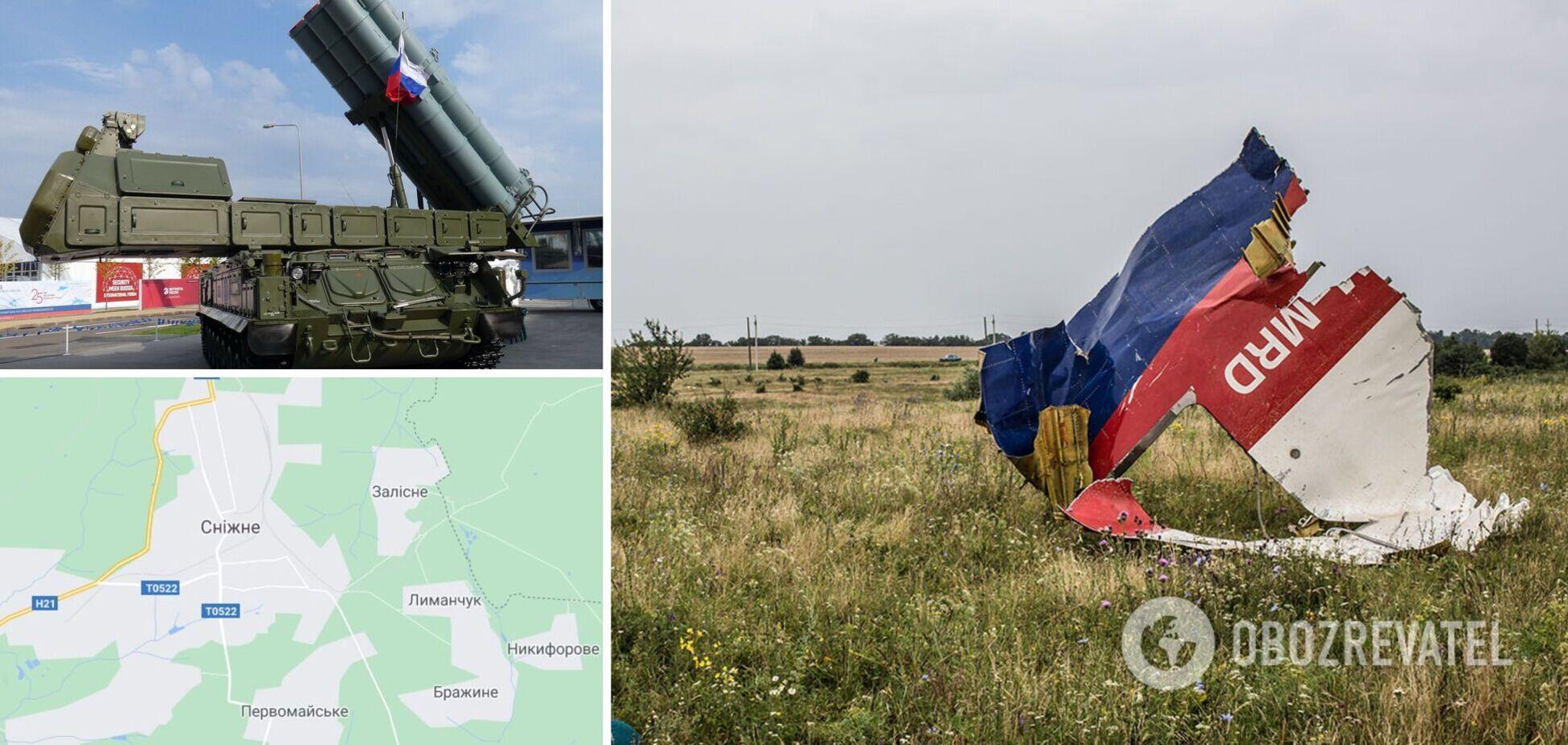 На Донбасі збили Boeing MH17