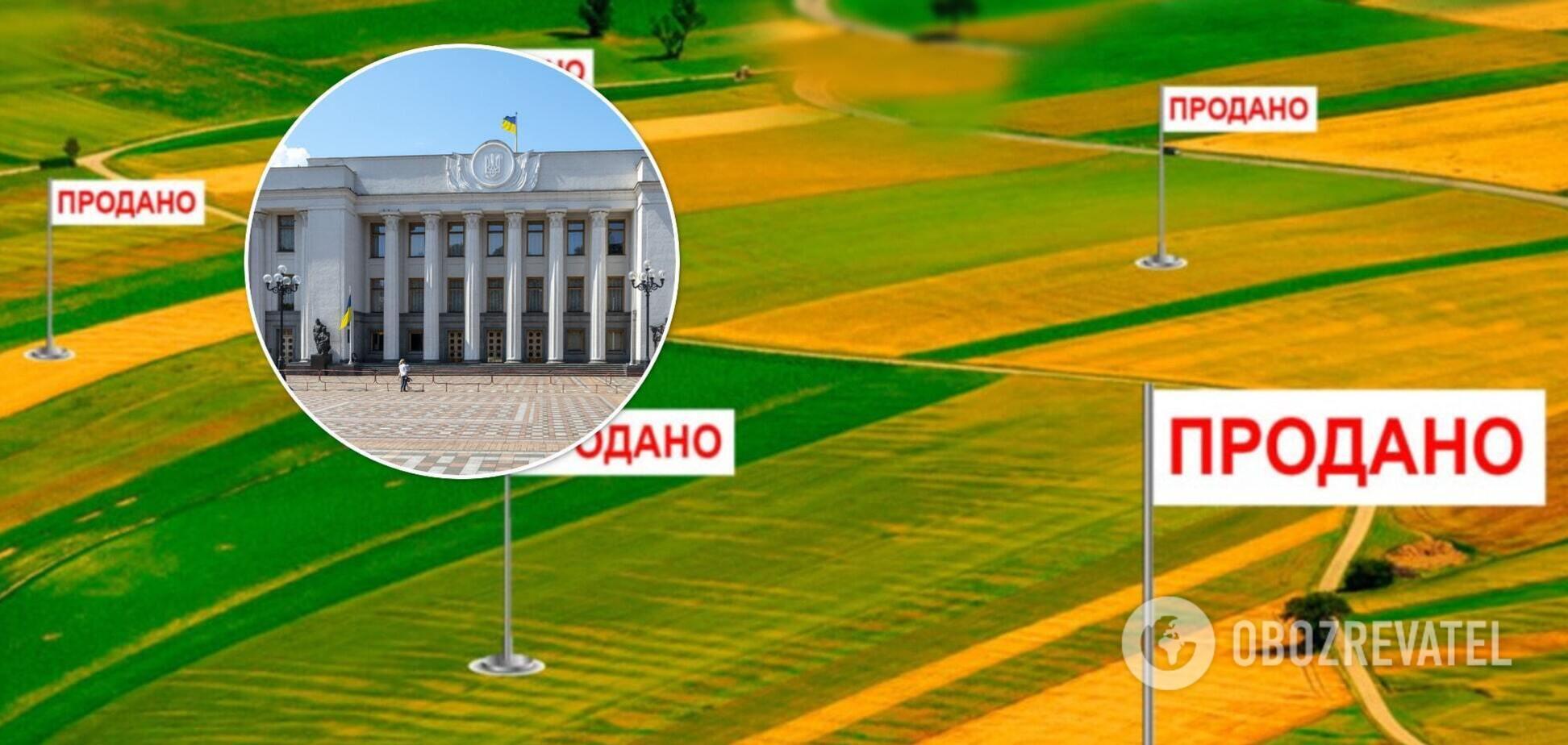 Как безопасно продать землю в Украине