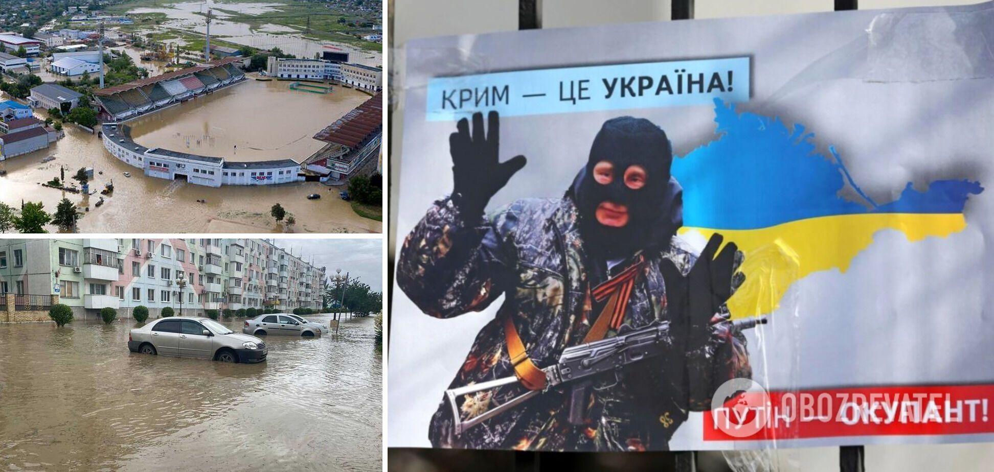 Новости Крымнаша. Пам'ятайте хоч іноді, що Крим — це Україна!