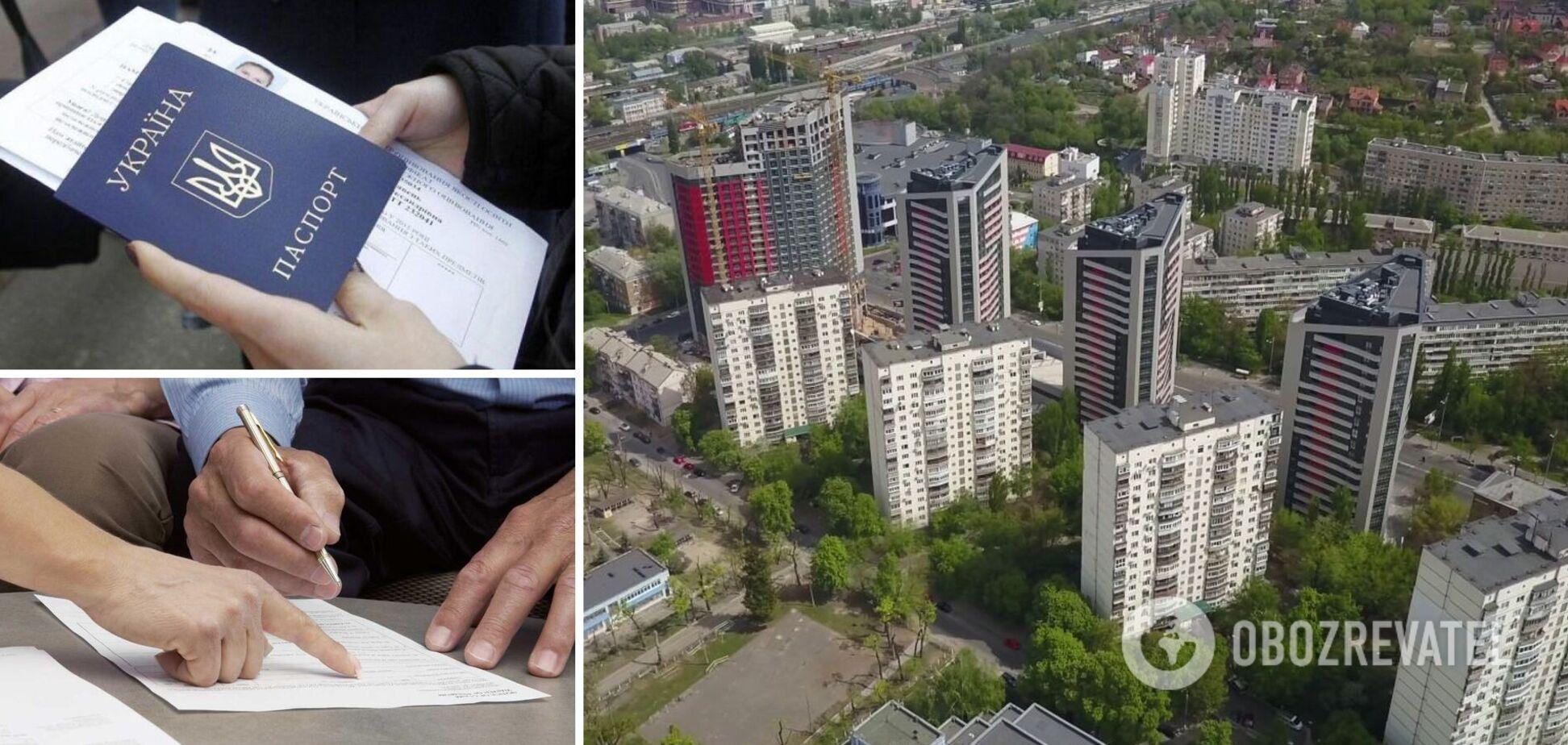 Украинцам продают прописку в Киеве