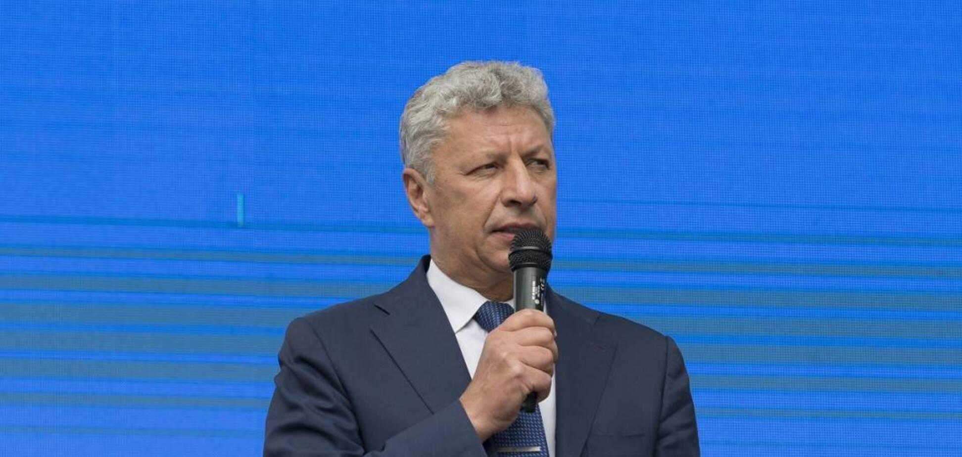 Бойко: 3 июня КСУ начнет рассмотрение законности продажи украинской земли