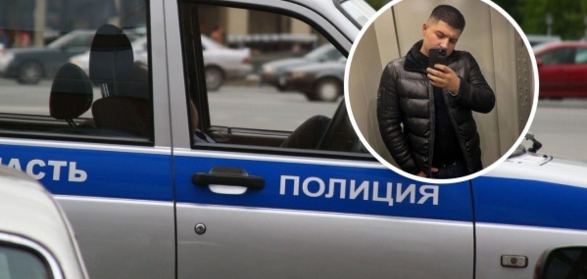 Трагедія, яка може стати спусковим гачком російського BLM