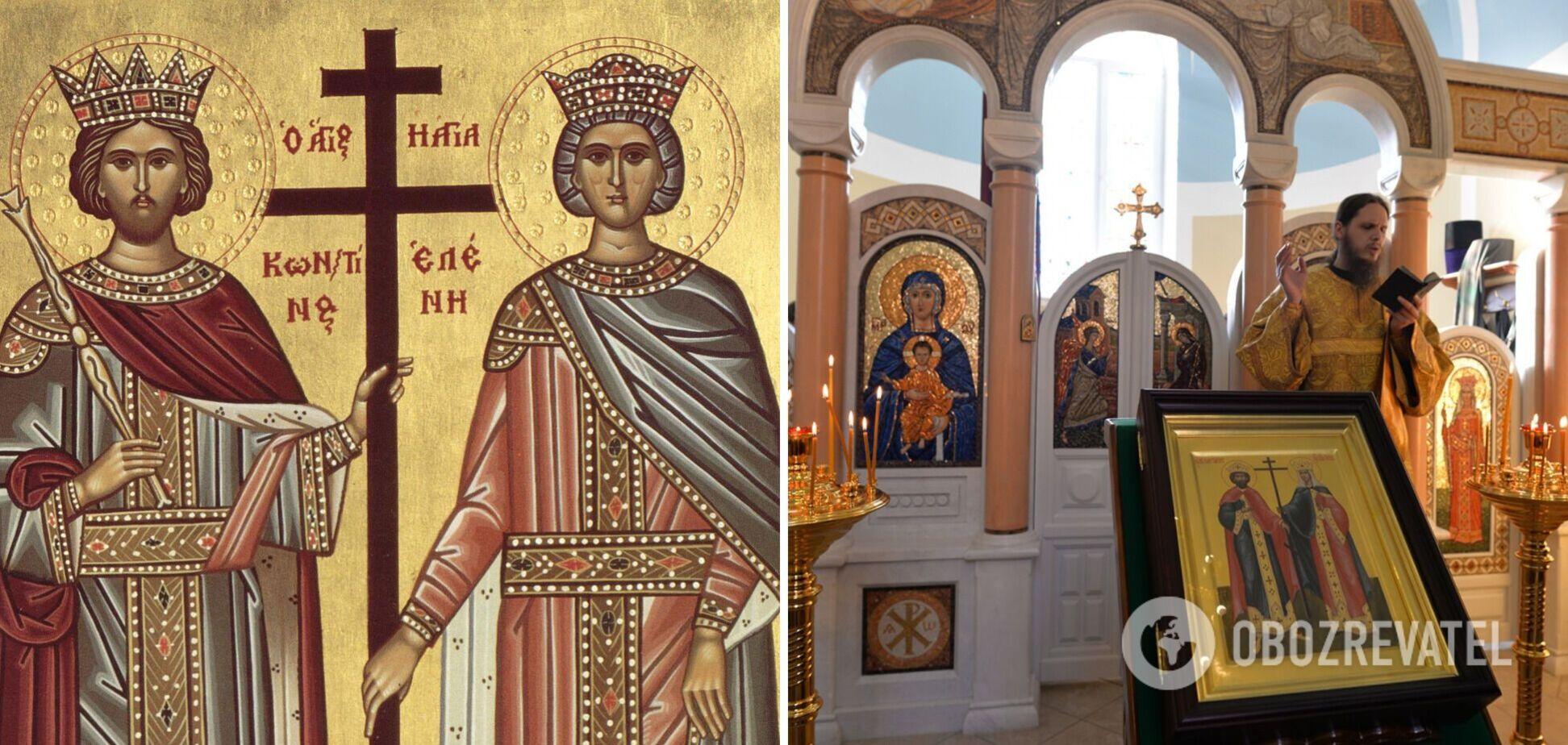 День Олени та Костянтина: молитва, традиції та заборони свята