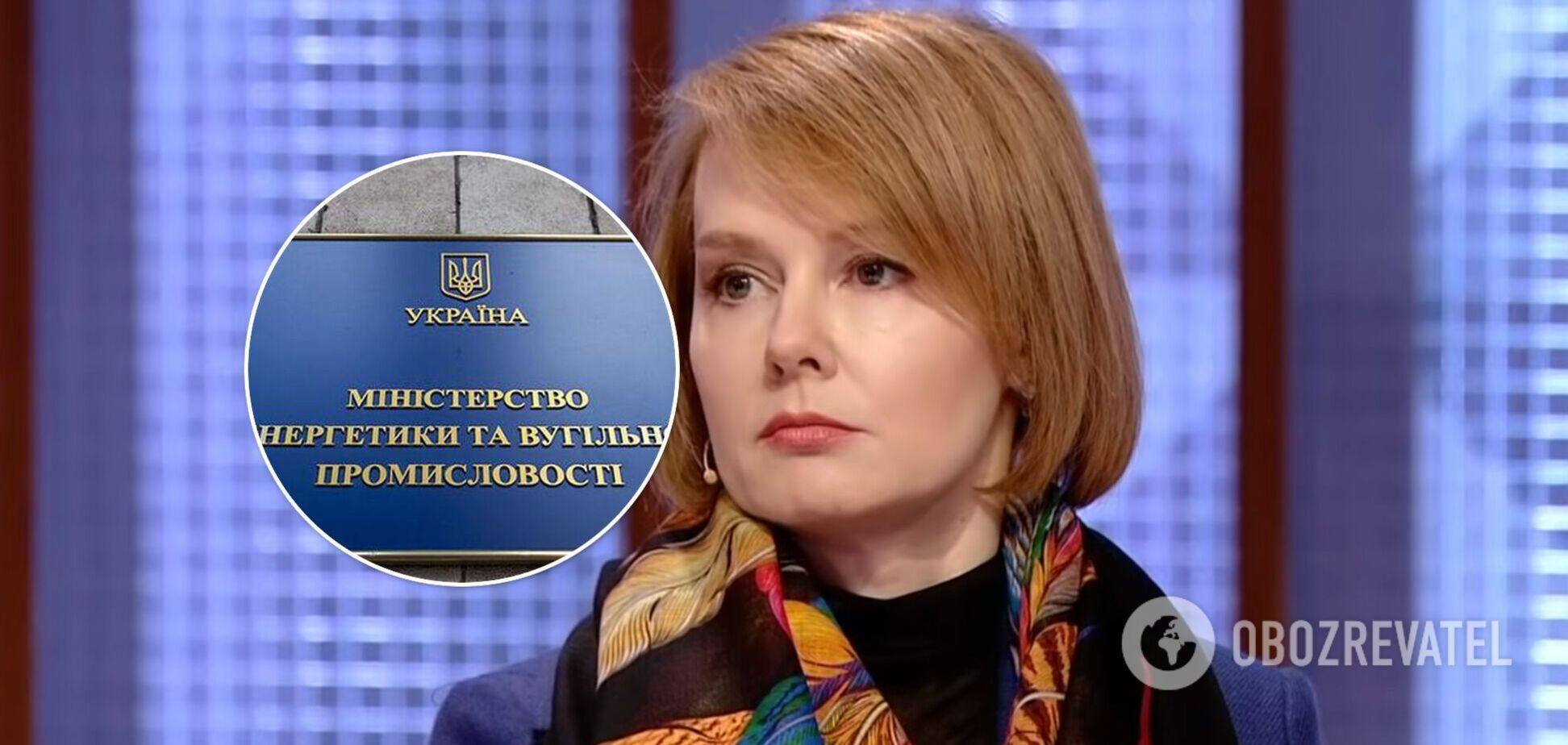Зеркаль після звільнення з 'Нафтогазу' отримала нову посаду