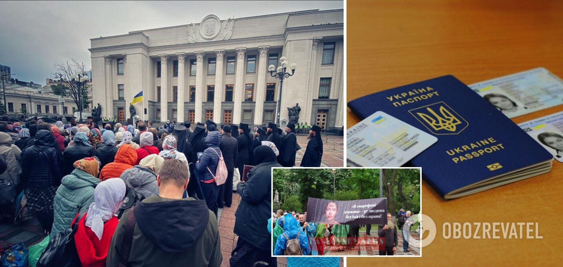 Під РадоюУПЦ МП протестувала проти ID-паспортів через'число звіра'. Фото і відео