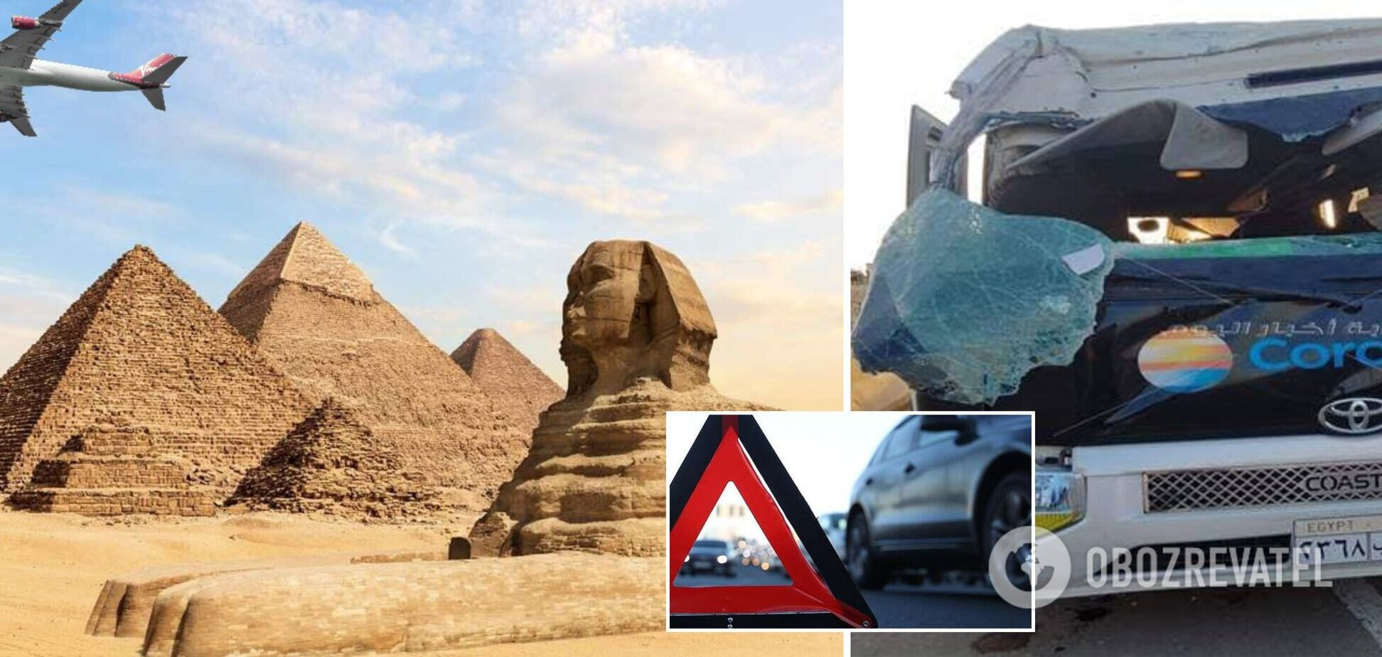 В Египте разбился туристический автобус: пострадали 11 человек, есть жертва