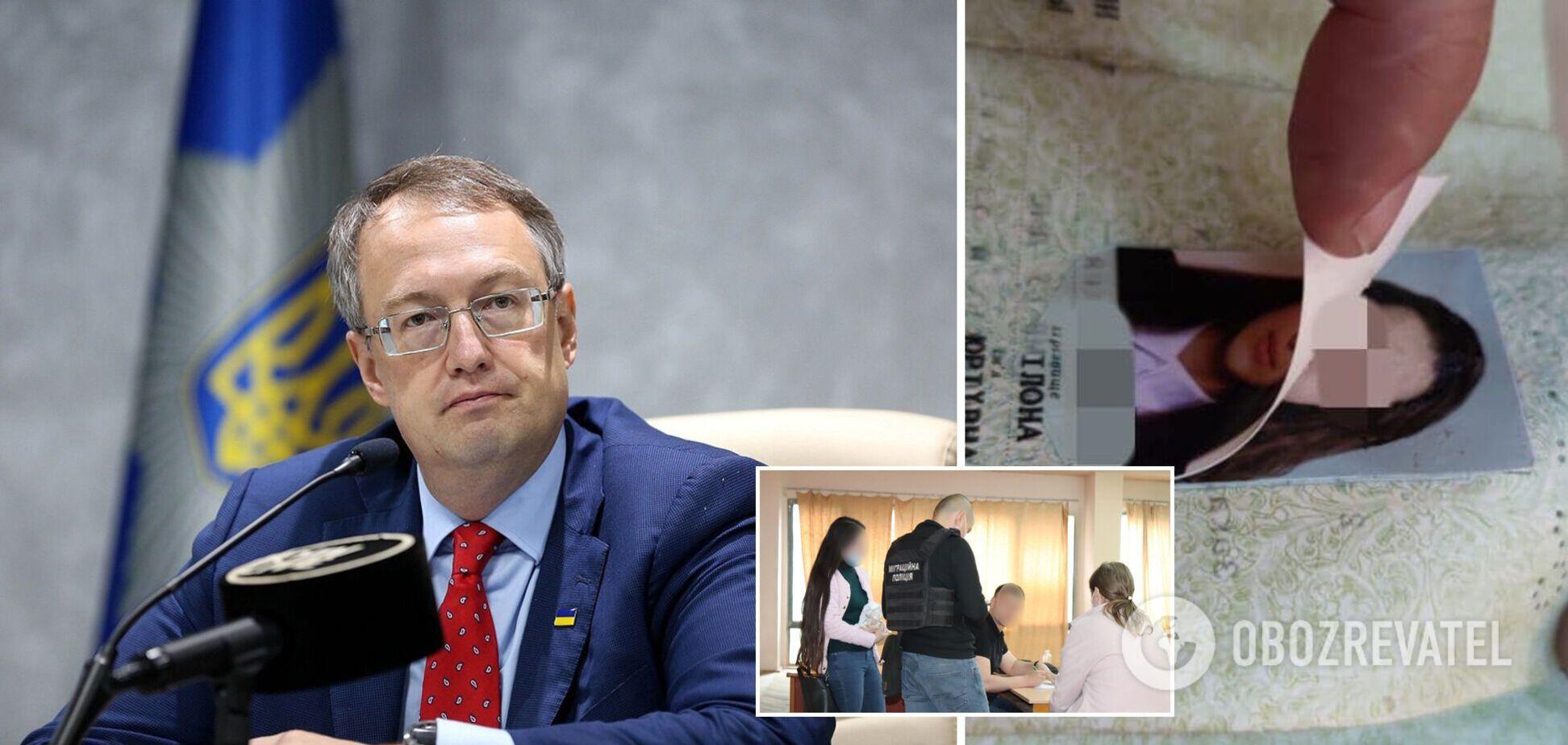 На Закарпатті за студентів-медиків іспити складати інші люди: Геращенко розповів про 'схему'