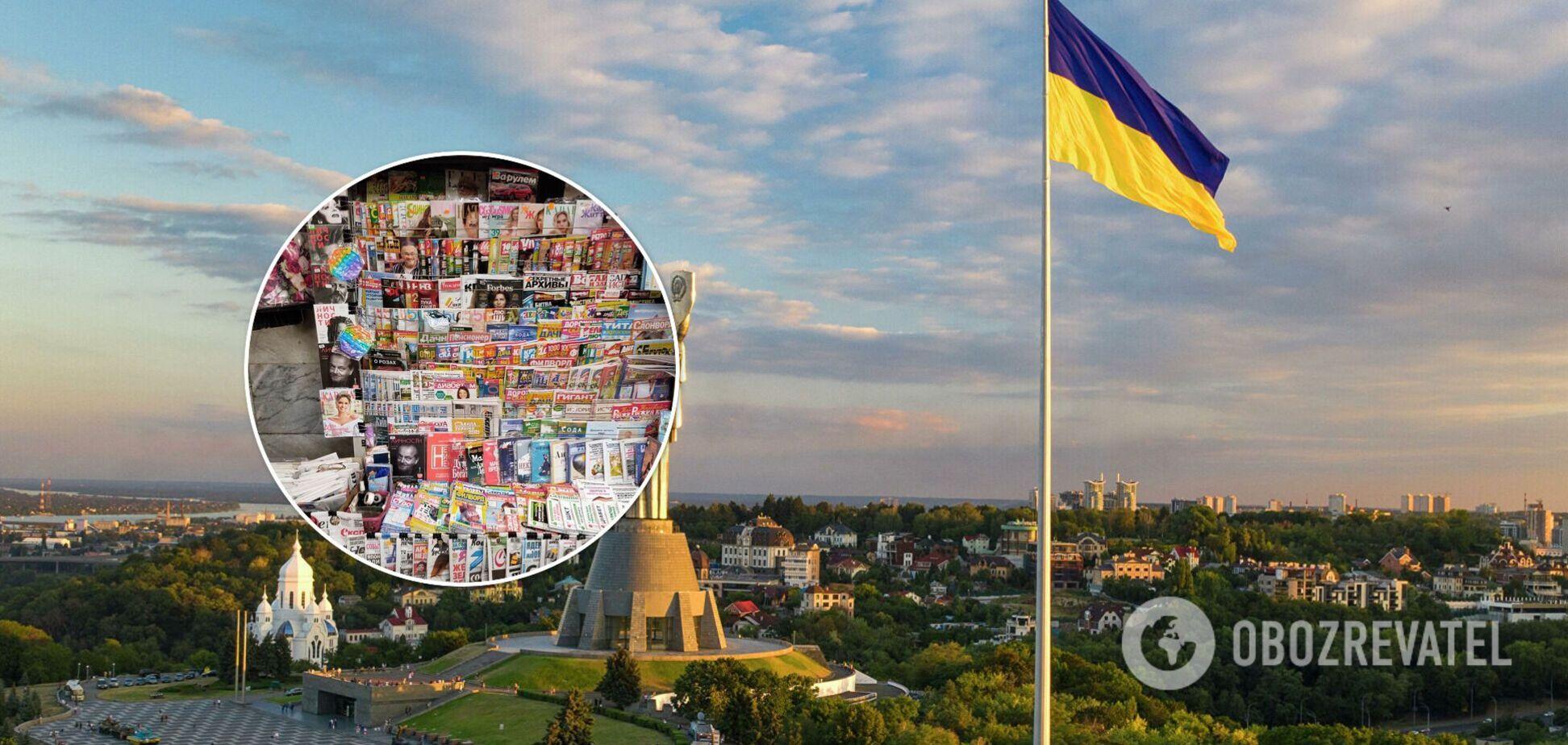 В торговых точках Киева продают всего 11% украиноязычной прессы