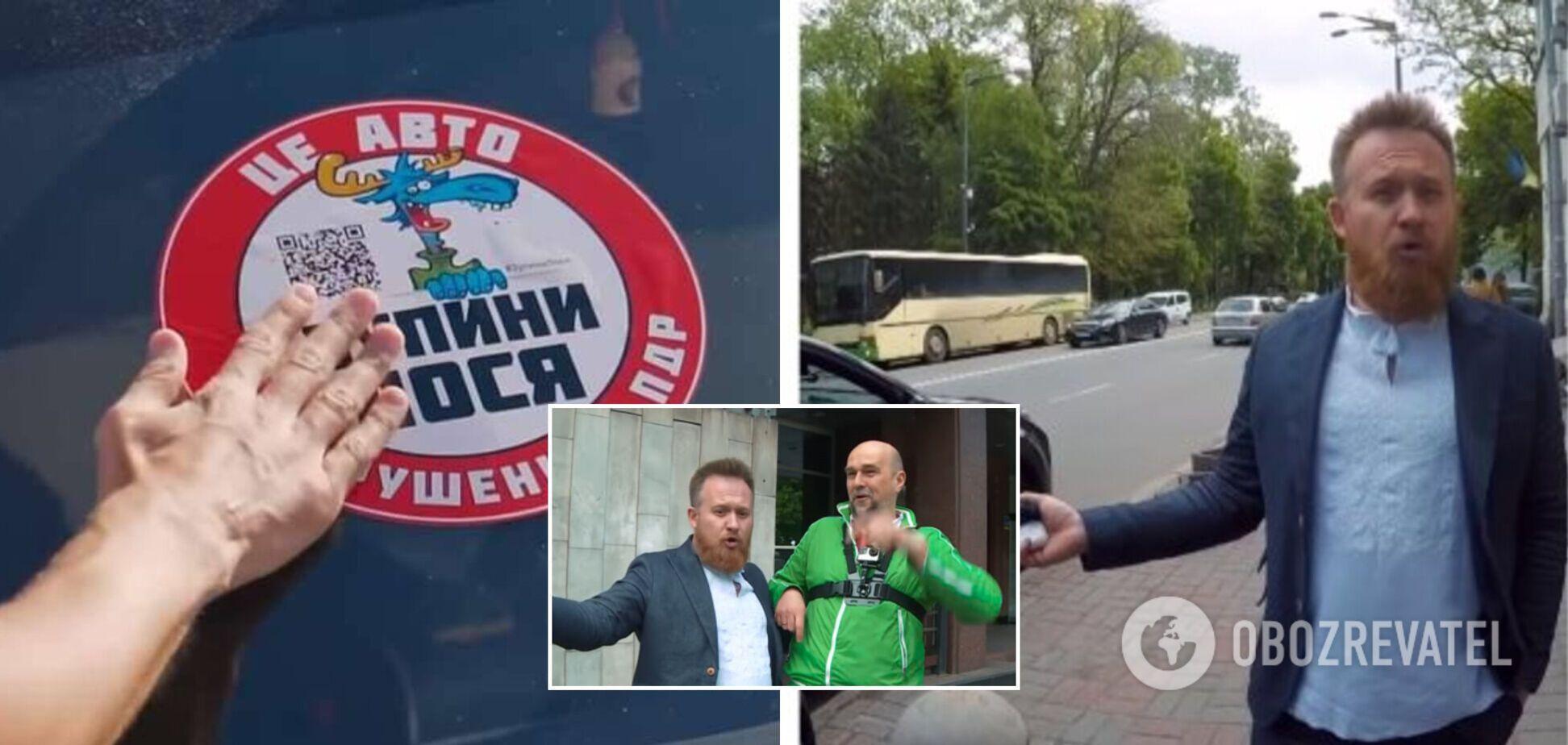 Камельчук попросив вибачення в журналістів 'Зупини лося'