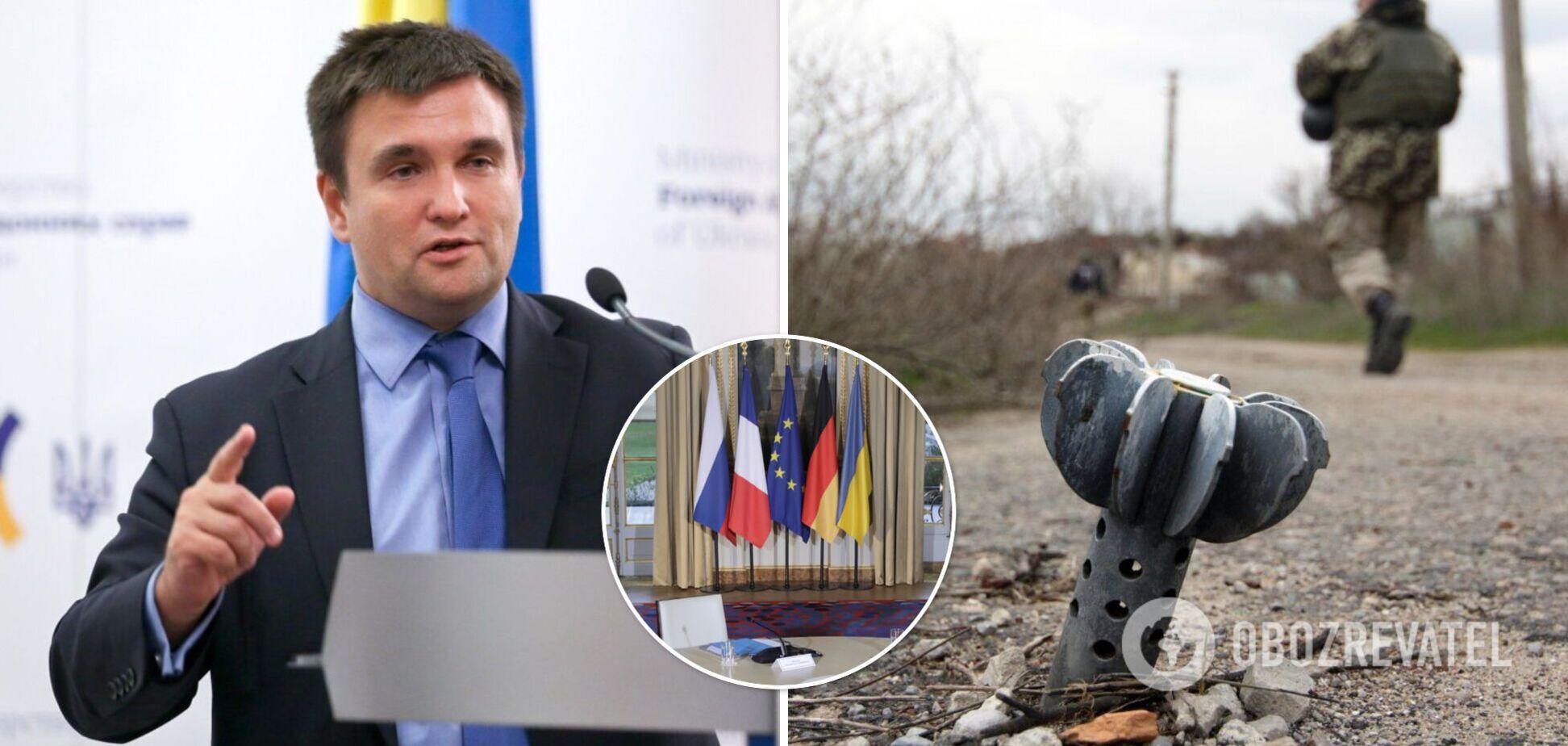 Климкин сказал, чего ждать от анонсированных у Путина новых переговоров по Донбассу