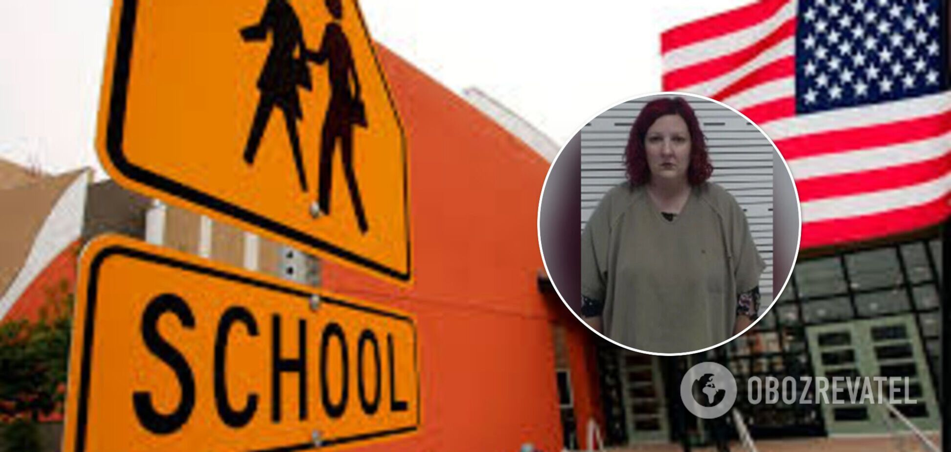В США 'учитель года' покончила с собой после обвинения в сексе с двумя учениками