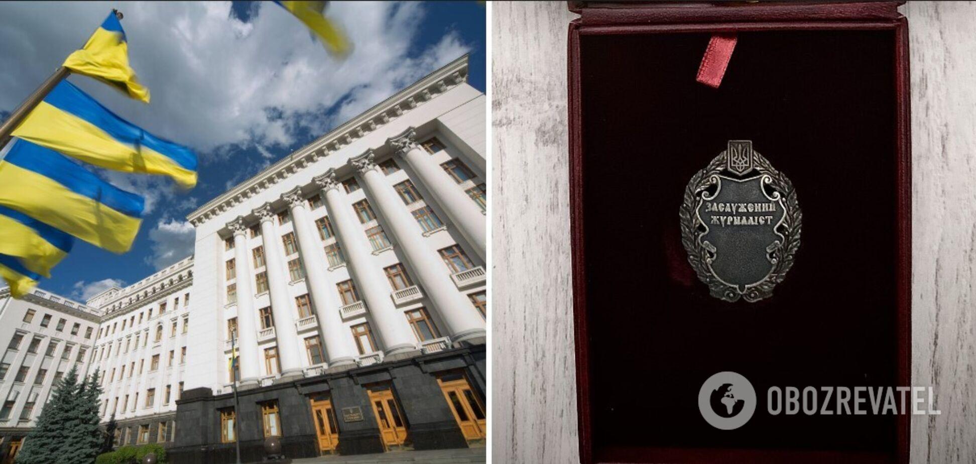 В ОП хочуть скасувати звання 'Заслужений журналіст України'