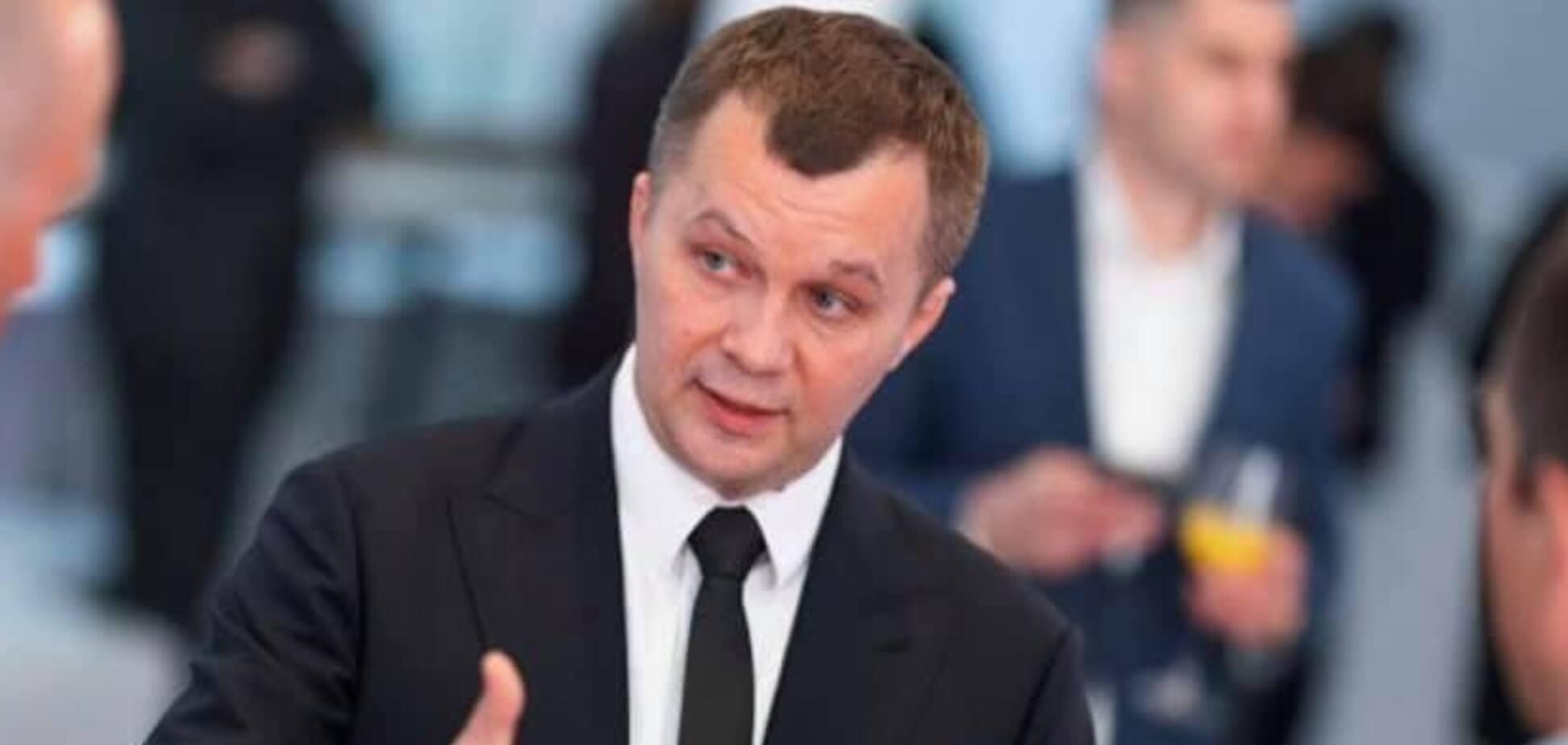 Милованов заявил, что КШЭ аннулирует контракт с 'Укроборонпромом' и сделает аналитику бесплатно